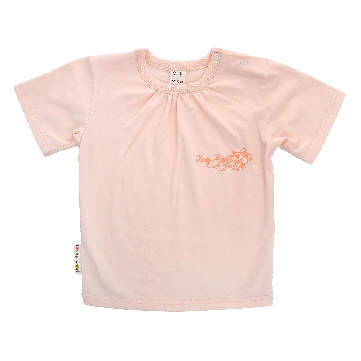 12-26.1Детская футболка для девочки Lucky Child послужит идеальным дополнением к гардеробу вашей малышки, обеспечивая ей наибольший комфорт. Изготовленная из натурального хлопка, она необычайно мягкая и легкая, не раздражает нежную кожу ребенка и хорошо вентилируется, а эластичные швы приятны телу малышки и не препятствуют ее движениям. Футболка с короткими рукавами и круглым врезом горловины имеет кнопки по плечу, которые позволяют без труда переодеть ребенка. На груди с левой стороны она дополнена небольшим принтом в виде логотипа бренда. Футболка полностью соответствует особенностям жизни ребенка в ранний период, не стесняя и не ограничивая его в движениях!