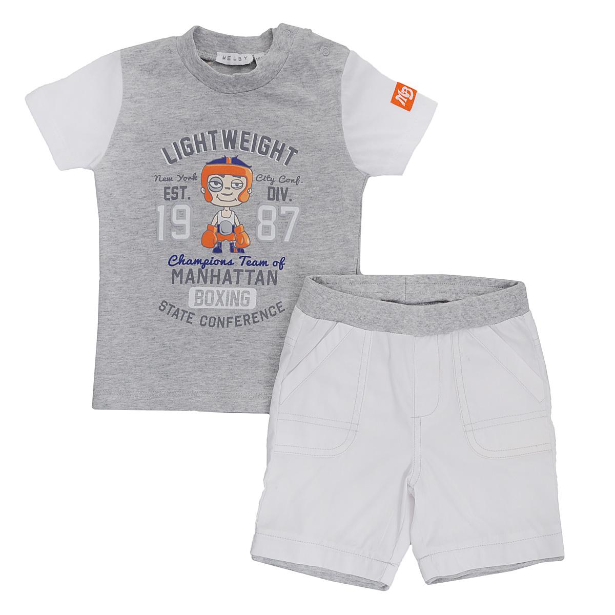 Комплект одежды45642293Комплект для мальчика MELBY, состоящий из футболки и шорт, идеально подойдет вашему малышу. Изготовленный из натурального хлопка, он необычайно мягкий и приятный на ощупь, не сковывает движения малыша и позволяет коже дышать, не раздражает даже самую нежную и чувствительную кожу ребенка, обеспечивая ему наибольший комфорт. Футболка с короткими рукавами и небольшим воротником-стойкой имеет застежки-кнопки по плечу, что помогает легко переодеть малыша. Вырез горловины дополнен трикотажной эластичной вставкой. Спереди модель оформлена оригинальной аппликацией на спортивную тематику. Легкие хлопковые шортики на талии имеют широкую эластичную резинку, благодаря чему они не сдавливают животик ребенка и не сползают. Спереди и сзади они дополнены двумя накладными карманами. Также имеется имитация ширинки. Отделка шортиков придает эффект 2 в 1. Упакован комплект в подарочную коробку с прозрачным окошком. Оригинальный дизайн и модная расцветка делают этот комплект...