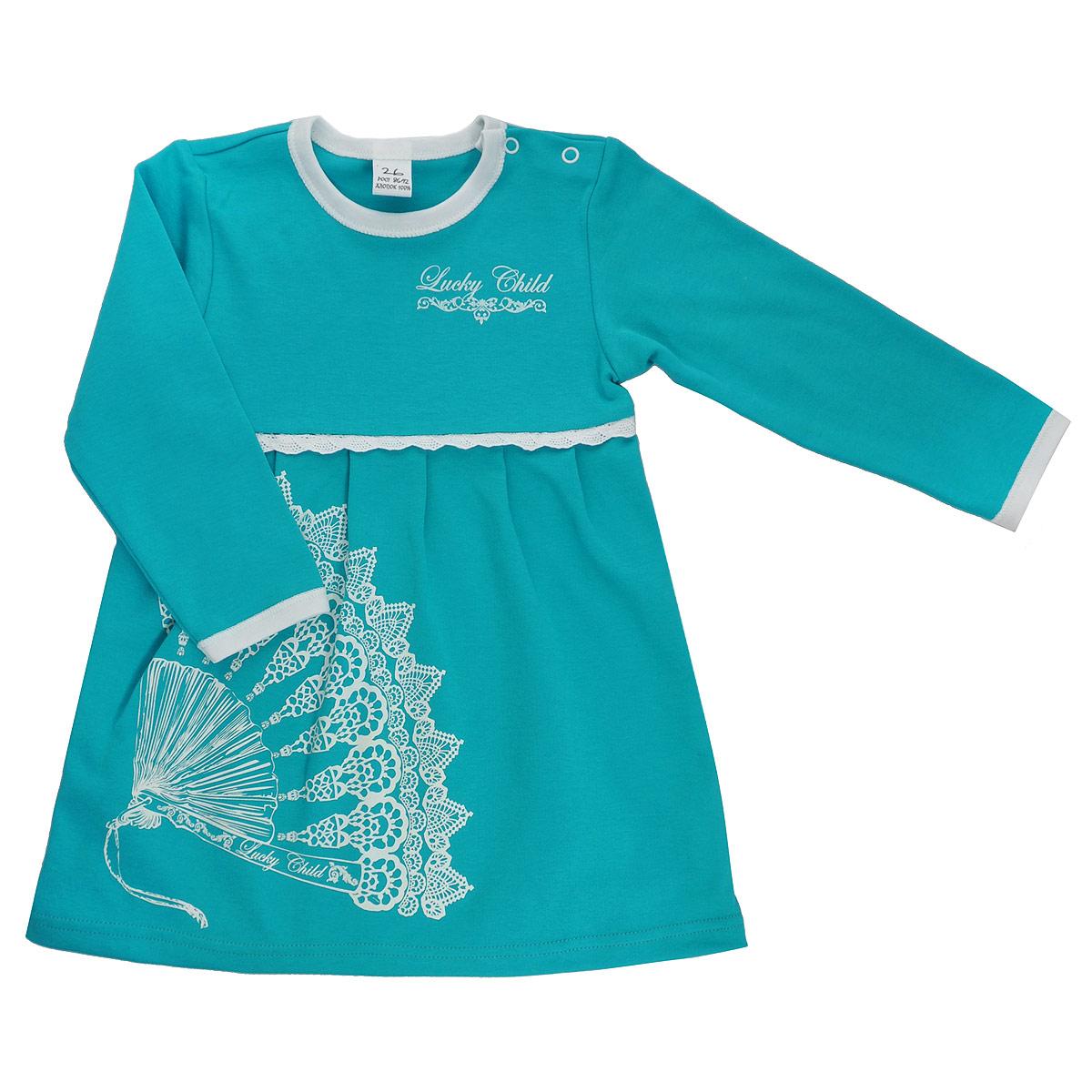 14-6Платье для девочки Lucky Child Ретро послужит идеальным дополнением к гардеробу вашей малышки, обеспечивая ей наибольший комфорт. Изготовленное из натурального хлопка, оно необычайно мягкое и легкое, не раздражает нежную кожу ребенка и хорошо вентилируется, а эластичные швы приятны телу ребенка и не препятствуют его движениям. Платье с длинными рукавами и круглым врезом горловины имеет кнопки по плечу, которые позволяют без труда переодеть малышку. Спереди оно оформлено оригинальным принтом с изображением веера в стиле ретро. Платье полностью соответствует особенностям жизни ребенка в ранний период, не стесняя и не ограничивая его в движениях.