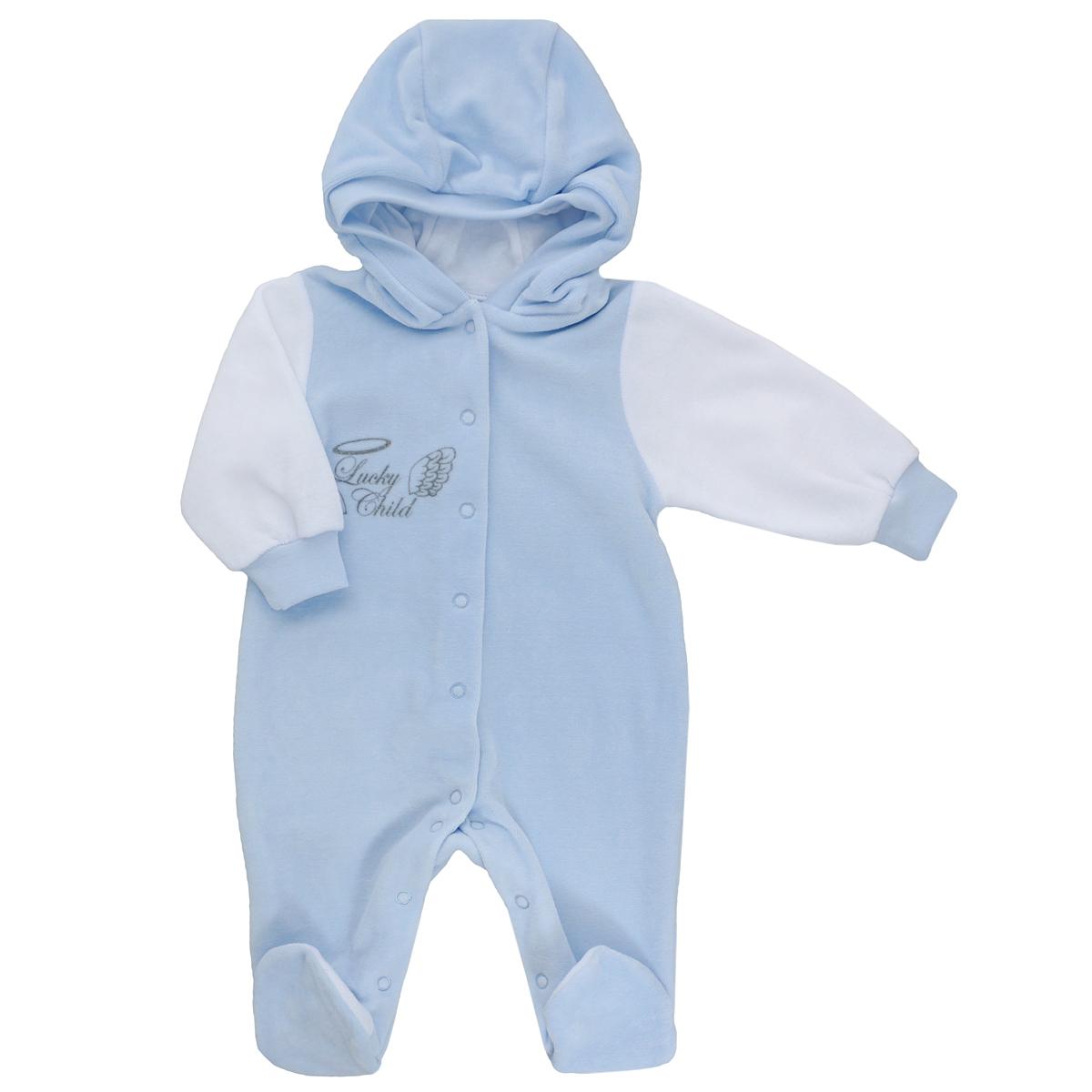 Комбинезон домашний17-3Детский комбинезон Lucky Child Ангелы - очень удобный и практичный вид одежды для малышей. Комбинезон выполнен из велюра, благодаря чему он необычайно мягкий и приятный на ощупь, не раздражает нежную кожу ребенка и хорошо вентилируется, а эластичные швы приятны телу малыша и не препятствуют его движениям. Комбинезон с капюшоном, длинными рукавами и закрытыми ножками имеет застежки-кнопки от горловины до щиколоток, которые помогают легко переодеть младенца или сменить подгузник. Край капюшона и рукава дополнены трикотажными резинками. Комбинезон на груди оформлен надписью в виде логотипа бренда и изображением крылышек, а на спинке дополнен текстильными крылышками, вышитыми металлизированной нитью. С детским комбинезоном Lucky Child спинка и ножки вашего малыша всегда будут в тепле, он идеален для использования днем и незаменим ночью. Комбинезон полностью соответствует особенностям жизни младенца в ранний период, не стесняя и не ограничивая его в движениях!