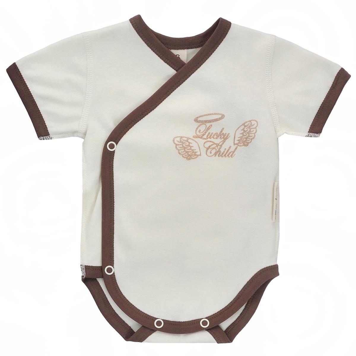 Боди-футболка детское Ангелы. 17-5117-51Детское боди-футболка Lucky Child Ангелы с короткими рукавами послужит идеальным дополнением к гардеробу малыша в теплое время года, обеспечивая ему наибольший комфорт. Боди изготовлено из интерлока - натурального хлопка, благодаря чему оно необычайно мягкое и легкое, не раздражает нежную кожу ребенка и хорошо вентилируется, а эластичные швы приятны телу малыша и не препятствуют его движениям. Удобные застежки-кнопки по принципу «кимоно» и на ластовице помогают легко переодеть младенца и сменить подгузник. Боди на груди оформлено надписью в виде логотипа бренда и изображением крылышек, а на спинке дополнено текстильными крылышками, вышитыми металлизированной нитью. Боди полностью соответствует особенностям жизни малыша в ранний период, не стесняя и не ограничивая его в движениях. В нем ваш ребенок всегда будет в центре внимания.
