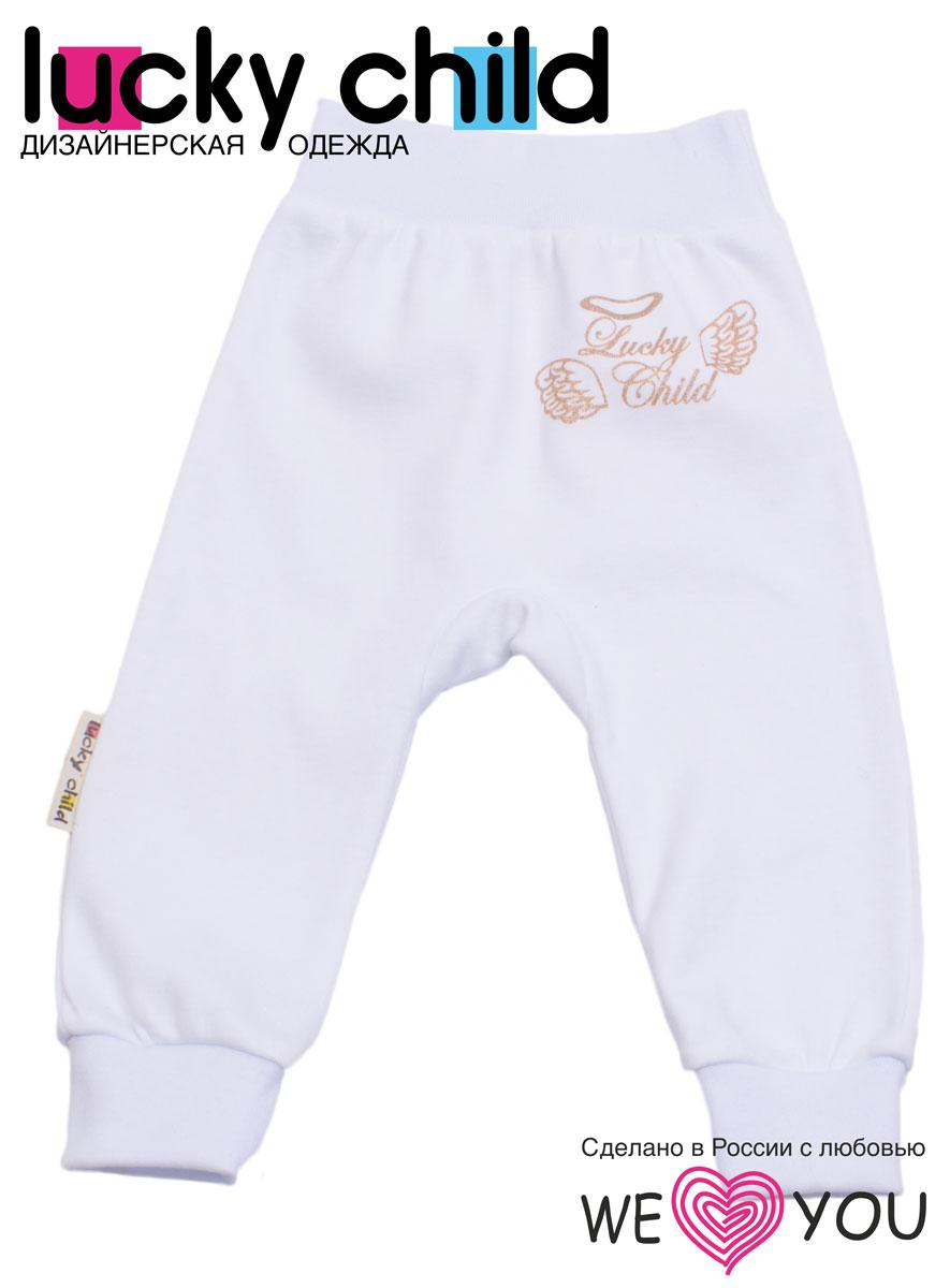 Штанишки17-11Удобные штанишки для новорожденного Lucky Child Ангелы на широком поясе послужат идеальным дополнением к гардеробу вашего малыша. Штанишки, изготовленные из интерлока - натурального хлопка, необычайно мягкие и легкие, не раздражают нежную кожу ребенка и хорошо вентилируются, а эластичные швы приятны телу младенца и не препятствуют его движениям. Штанишки, выполненные швами наружу, благодаря мягкому эластичному поясу не сдавливают животик ребенка и не сползают, обеспечивая ему наибольший комфорт, идеально подходят для ношения с подгузником и без него. Снизу брючины дополнены широкими трикотажными манжетами, не пережимающими ножку. Спереди они оформлены надписью в виде логотипа бренда и изображением крылышек. Штанишки очень удобный и практичный вид одежды для малышей, которые уже немного подросли. Отлично сочетаются с футболками, кофточками и боди. В таких штанишках вашему малышу будет уютно и комфортно!