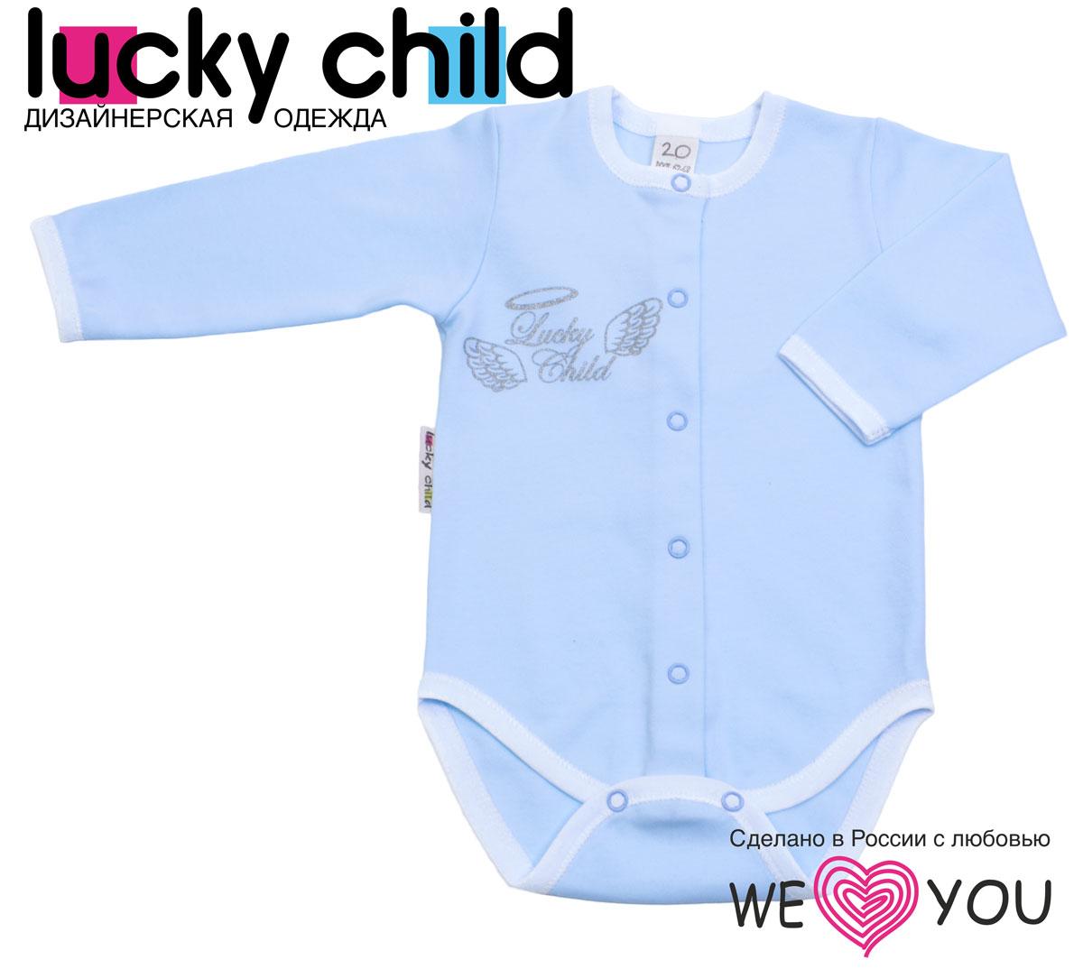 Lucky Child ���� ������� ������. 17-6