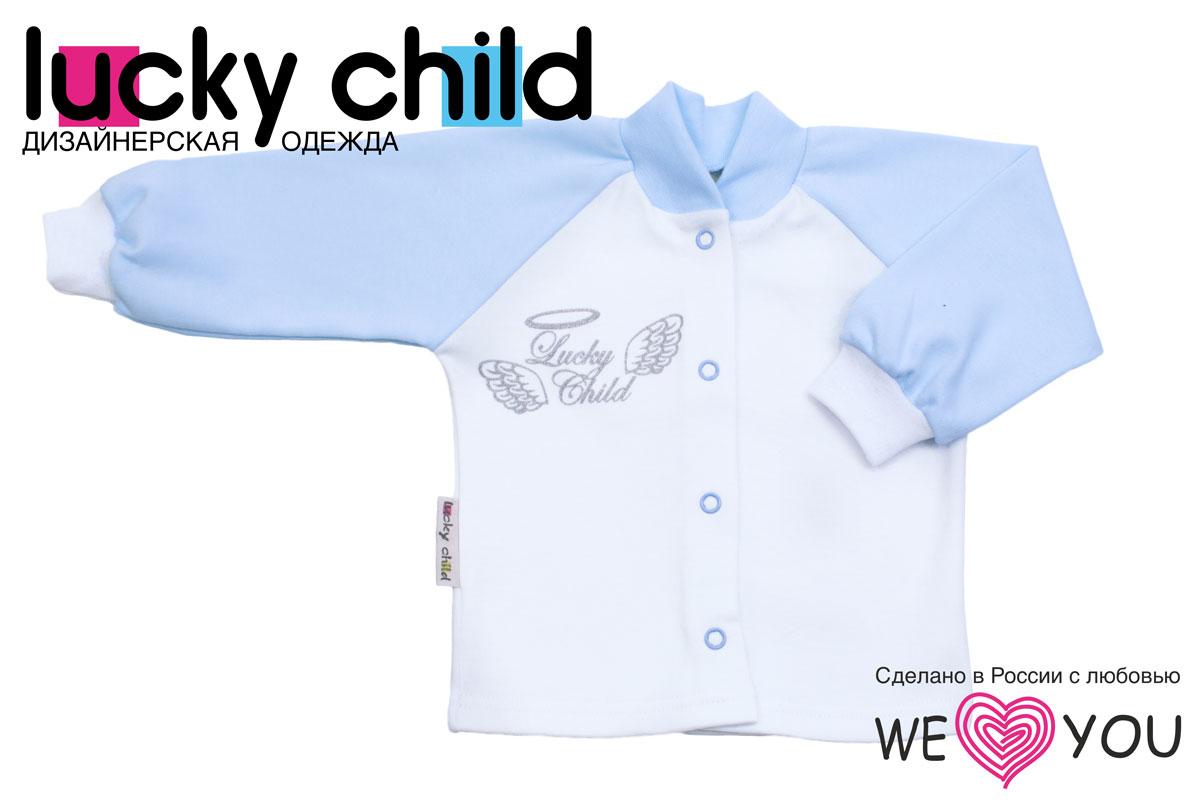 �������� ������� ������. 17-12 - Lucky Child17-12�������� ��� �������������� Lucky Child ������ � �������� ��������-������ �������� ��������� ����������� � ��������� ������ ������, ����������� ��� ���������� �������. ������������� �� ��������� - ������������ ������, ��� ���������� ������ � ������, �� ���������� ������ ���� ������� � ������ �������������, � ���������� ��� ������� ���� ������ � �� ������������ ��� ���������. ������� ��������-������ �� ���� ����� �������� ����� ��������� ��������. ������ ������ � ����� ��������� ��������� �������� ������������ ���������. �������� �� ����� ��������� �������� � ���� �������� ������ � ������������ ��������, � �� ������ ��������� ������������ ����������, �������� ����������������� �����. �������� ��������� ������������� ������������ ����� ������� � ������ ������, �� ������� � �� ����������� ��� � ���������. � ��� ��� ����� ������ ����� � ������ ��������.