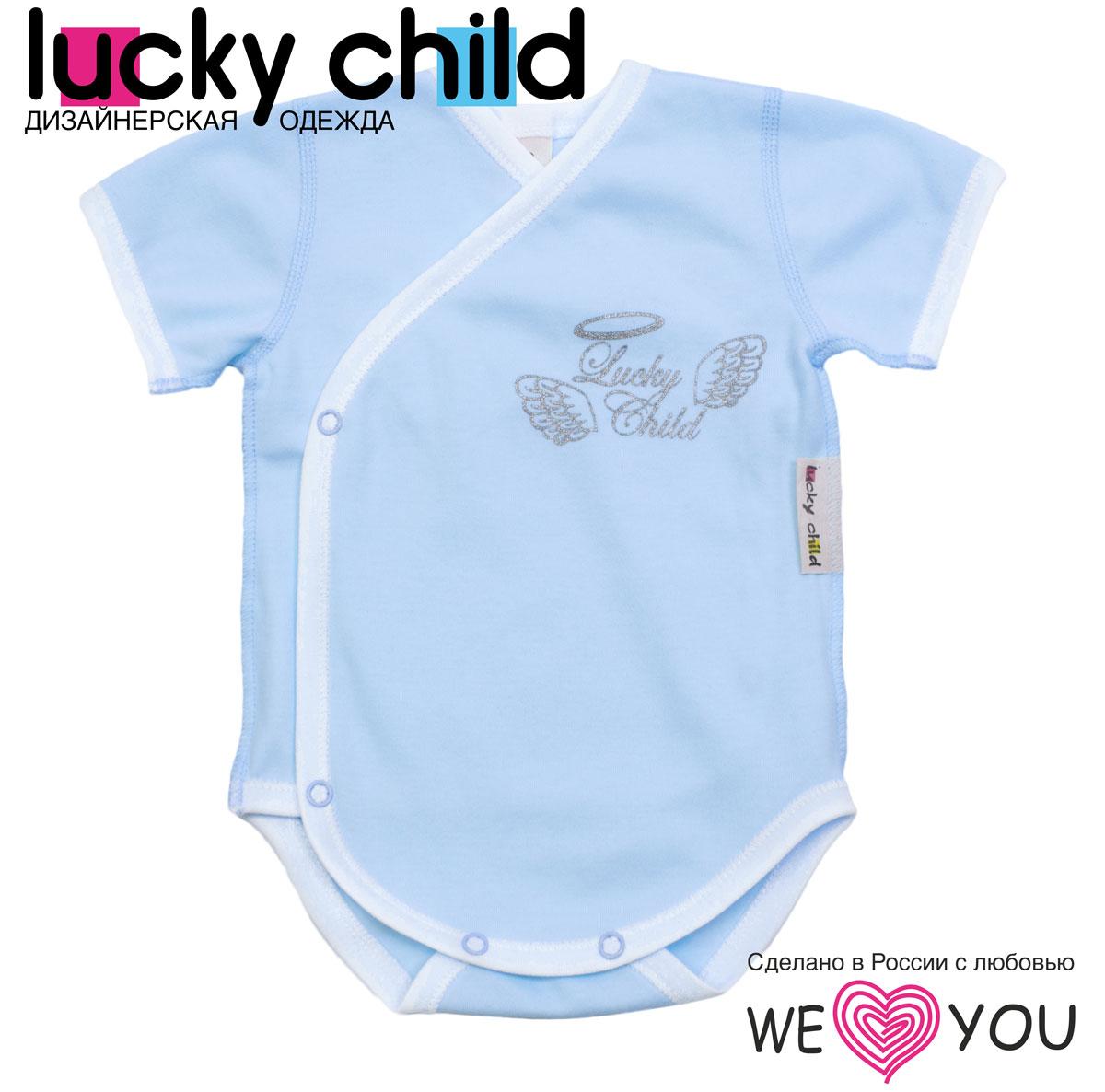 ����-�������� ������� ������. 17-51 - Lucky Child - Lucky Child17-51������� ����-�������� Lucky Child ������ � ��������� �������� �������� ��������� ����������� � ��������� ������ � ������ ����� ����, ����������� ��� ���������� �������. ���� ����������� �� ��������� - ������������ ������, ��������� ���� ��� ���������� ������ � ������, �� ���������� ������ ���� ������� � ������ �������������, � ���������� ��� ������� ���� ������ � �� ������������ ��� ���������. ������� ��������-������ �� �������� ������� � �� ��������� �������� ����� ��������� �������� � ������� ���������. ���� �� ����� ��������� �������� � ���� �������� ������ � ������������ ��������, � �� ������ ��������� ������������ ����������, �������� ����������������� �����. ���� ��������� ������������� ������������ ����� ������ � ������ ������, �� ������� � �� ����������� ��� � ���������. � ��� ��� ������� ������ ����� � ������ ��������.