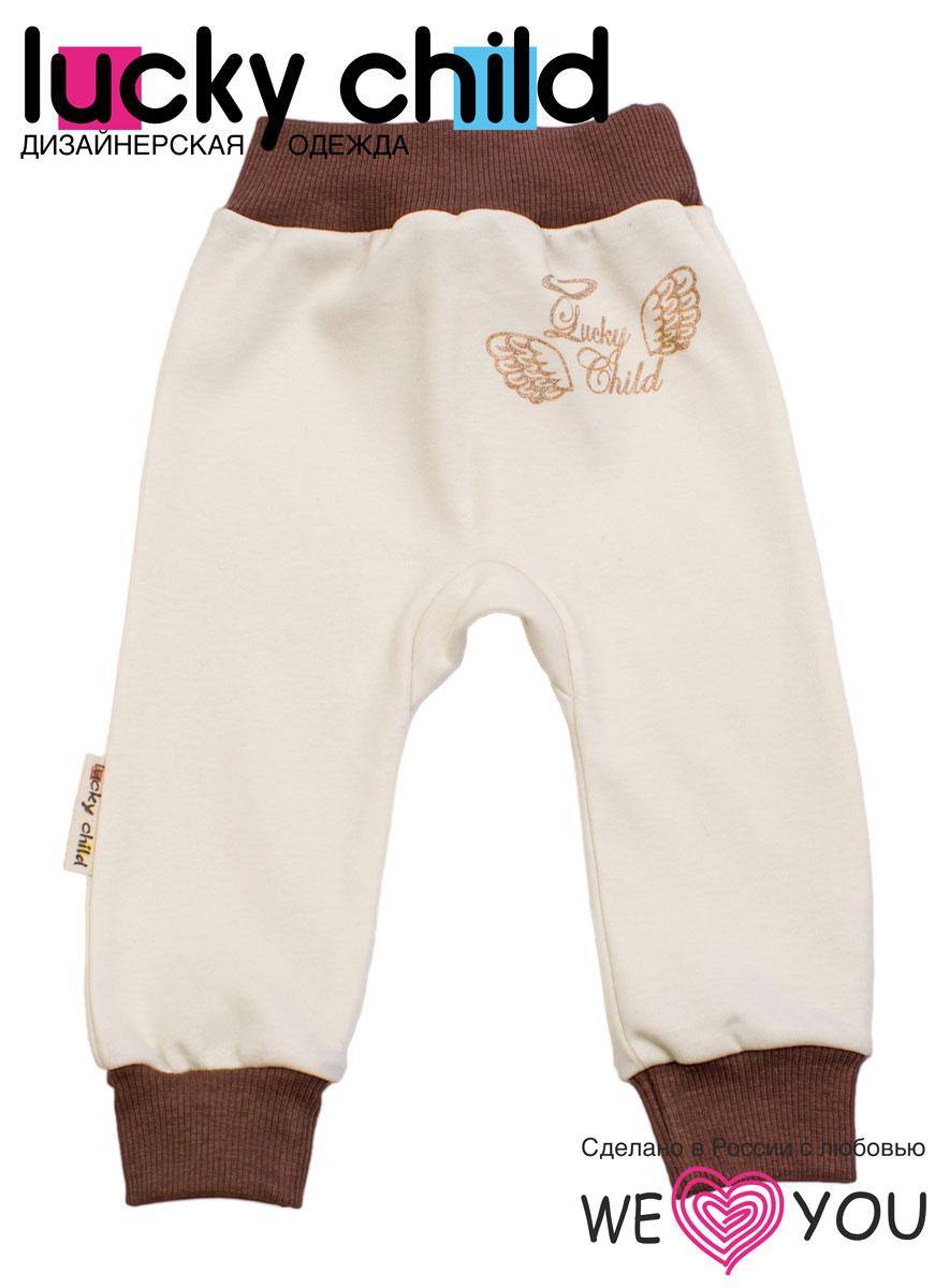 17-11Удобные штанишки для новорожденного Lucky Child Ангелы на широком поясе послужат идеальным дополнением к гардеробу вашего малыша. Штанишки, изготовленные из интерлока - натурального хлопка, необычайно мягкие и легкие, не раздражают нежную кожу ребенка и хорошо вентилируются, а эластичные швы приятны телу младенца и не препятствуют его движениям. Штанишки, выполненные швами наружу, благодаря мягкому эластичному поясу не сдавливают животик ребенка и не сползают, обеспечивая ему наибольший комфорт, идеально подходят для ношения с подгузником и без него. Снизу брючины дополнены широкими трикотажными манжетами, не пережимающими ножку. Спереди они оформлены надписью в виде логотипа бренда и изображением крылышек. Штанишки очень удобный и практичный вид одежды для малышей, которые уже немного подросли. Отлично сочетаются с футболками, кофточками и боди. В таких штанишках вашему малышу будет уютно и комфортно!