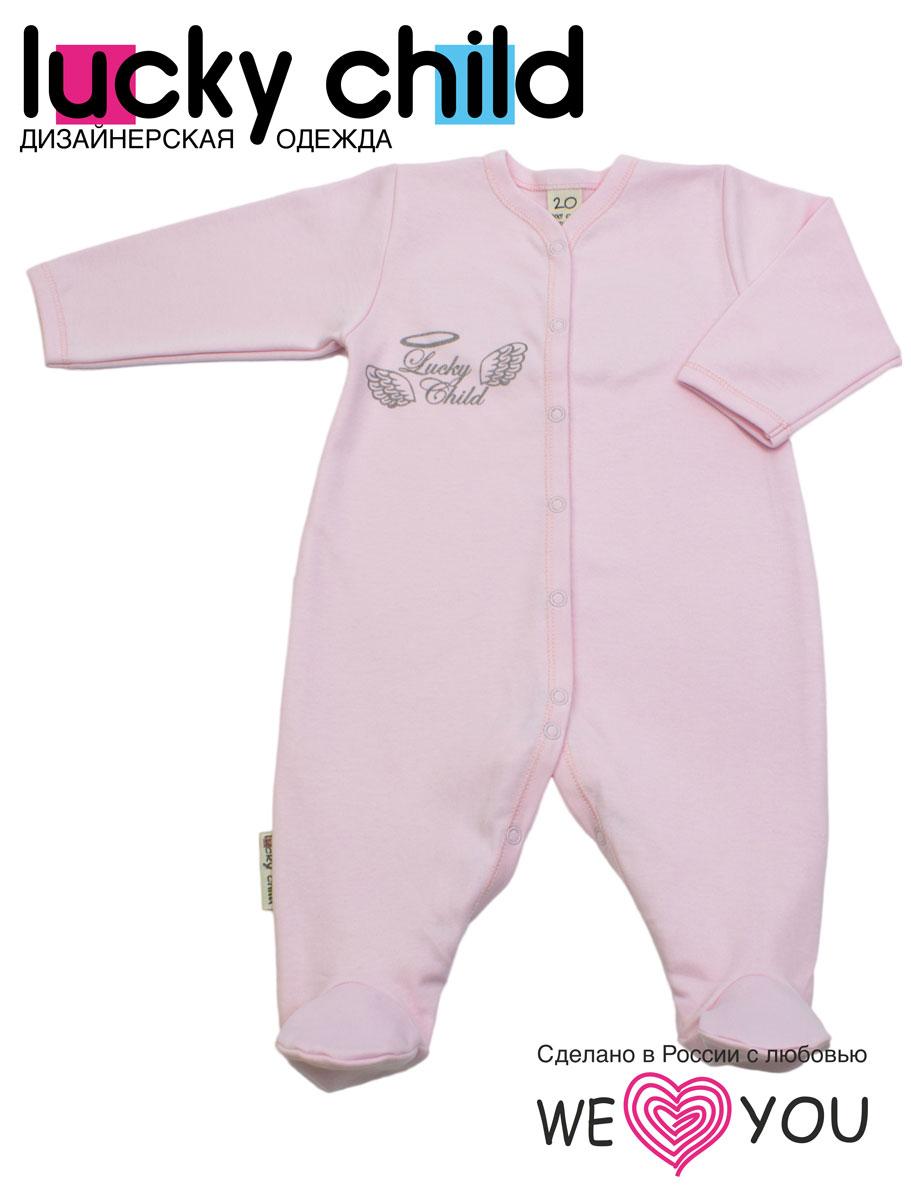 Комбинезон домашний17-1Детский комбинезон Lucky Child Ангелы - очень удобный и практичный вид одежды для малышей. Комбинезон выполнен из интерлока - натурального хлопка, благодаря чему он необычайно мягкий и приятный на ощупь, не раздражает нежную кожу ребенка и хорошо вентилируется, а эластичные швы приятны телу малыша и не препятствуют его движениям. Комбинезон с длинными рукавами и закрытыми ножками, выполненный швами наружу, имеет застежки-кнопки от горловины до щиколоток, которые помогают легко переодеть младенца или сменить подгузник. Комбинезон на груди оформлен надписью в виде логотипа бренда и изображением крылышек, а на спинке дополнен текстильными крылышками, вышитыми металлизированной нитью. С детским комбинезоном Lucky Child спинка и ножки вашего малыша всегда будут в тепле, он идеален для использования днем и незаменим ночью. Комбинезон полностью соответствует особенностям жизни младенца в ранний период, не стесняя и не ограничивая его в движениях!