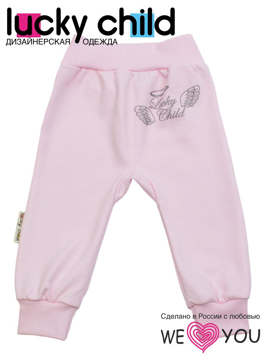 Штанишки на широком поясе Ангелы. 17-1117-11Удобные штанишки для новорожденного Lucky Child Ангелы на широком поясе послужат идеальным дополнением к гардеробу вашего малыша. Штанишки, изготовленные из интерлока - натурального хлопка, необычайно мягкие и легкие, не раздражают нежную кожу ребенка и хорошо вентилируются, а эластичные швы приятны телу младенца и не препятствуют его движениям. Штанишки, выполненные швами наружу, благодаря мягкому эластичному поясу не сдавливают животик ребенка и не сползают, обеспечивая ему наибольший комфорт, идеально подходят для ношения с подгузником и без него. Снизу брючины дополнены широкими трикотажными манжетами, не пережимающими ножку. Спереди они оформлены надписью в виде логотипа бренда и изображением крылышек. Штанишки очень удобный и практичный вид одежды для малышей, которые уже немного подросли. Отлично сочетаются с футболками, кофточками и боди. В таких штанишках вашему малышу будет уютно и комфортно!