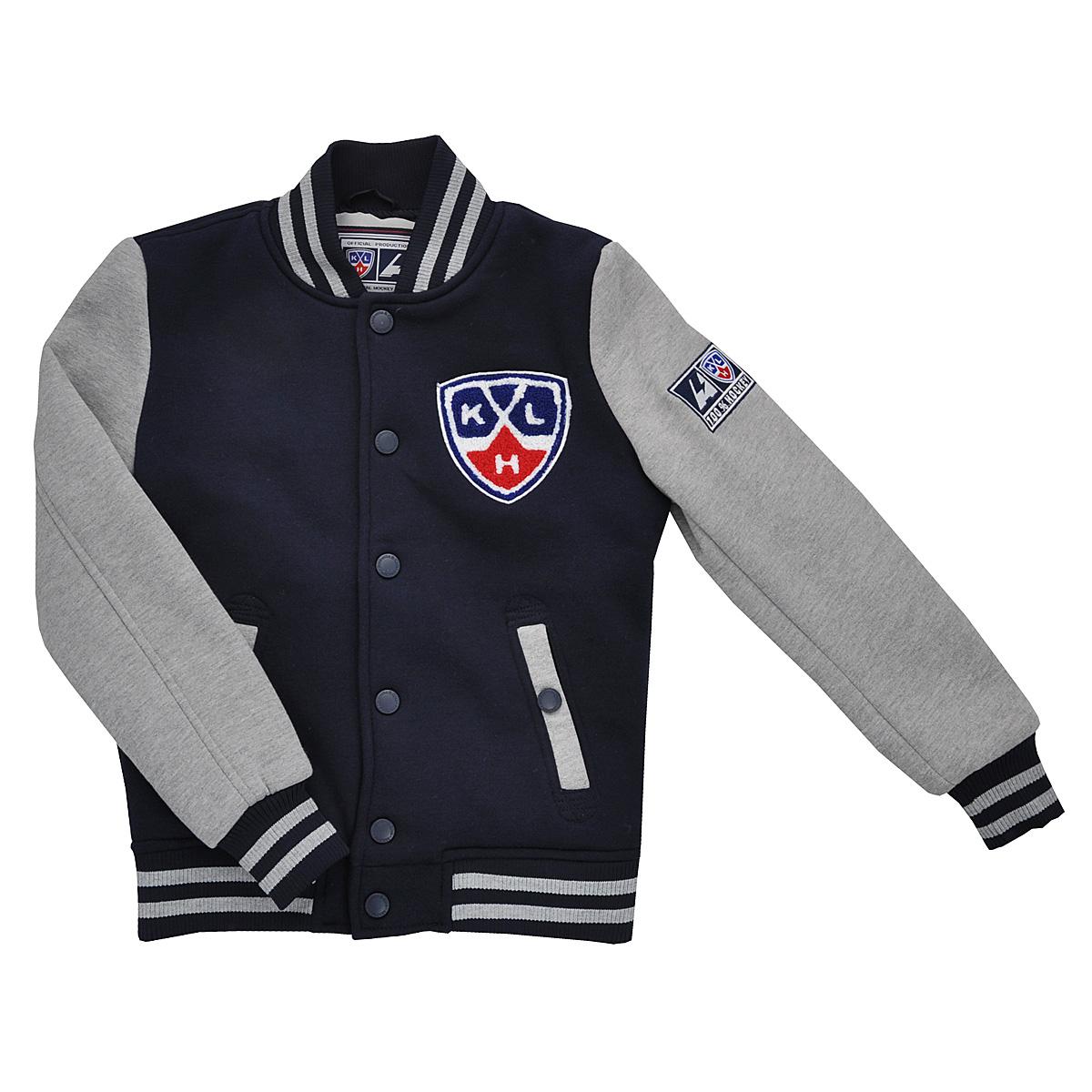 Куртка детская КХЛ. 270540
