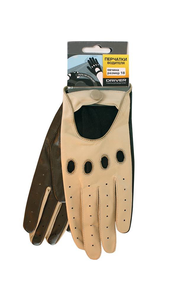 Перчатки женские, автомобильные. DR510DR510Стильные перчатки из натуральной кожи, позволяют сделать управление автомобилем максимально комфортным и безопасным. Идеальное сцепление рук и руля - руль больше не проскальзывает! Комфортное использование круглый год! Летом в перчатках комфортно благодаря специальным вентиляционным отверстиям и перфорации, зимой - холодный руль больше не доставит неудобств. На запястье перчатки фиксируются кнопкой.