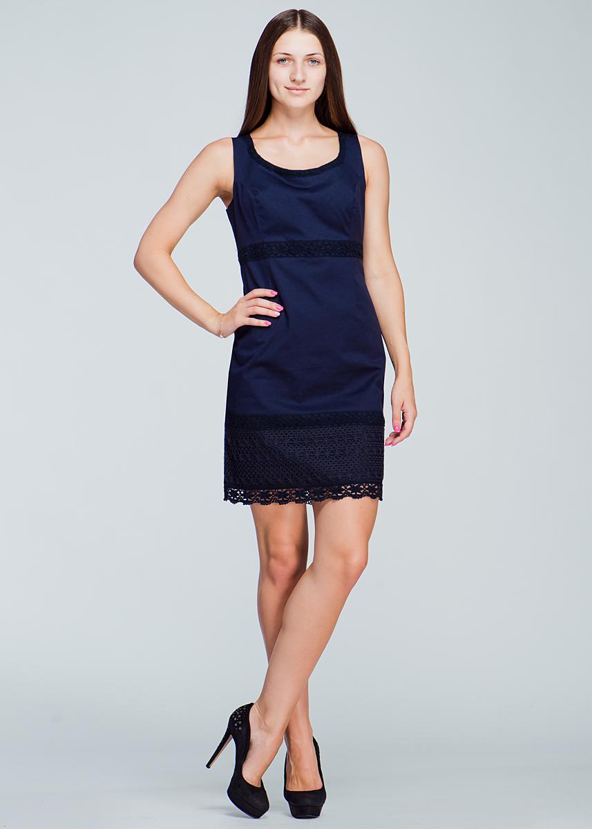 Платье2465V02Стильное платье Viriato, выполненное из высококачественного материала, - прекрасный вариант для модных женщин, желающих подчеркнуть свою индивидуальность и хороший вкус. Модель на широких лямках, с круглым вырезом горловины сзади застегивается на потайную-застежку-молнию. Платье оформлено кружевным материалом. Красивое и необычное платье сделает вас неотразимой и потрясающей.