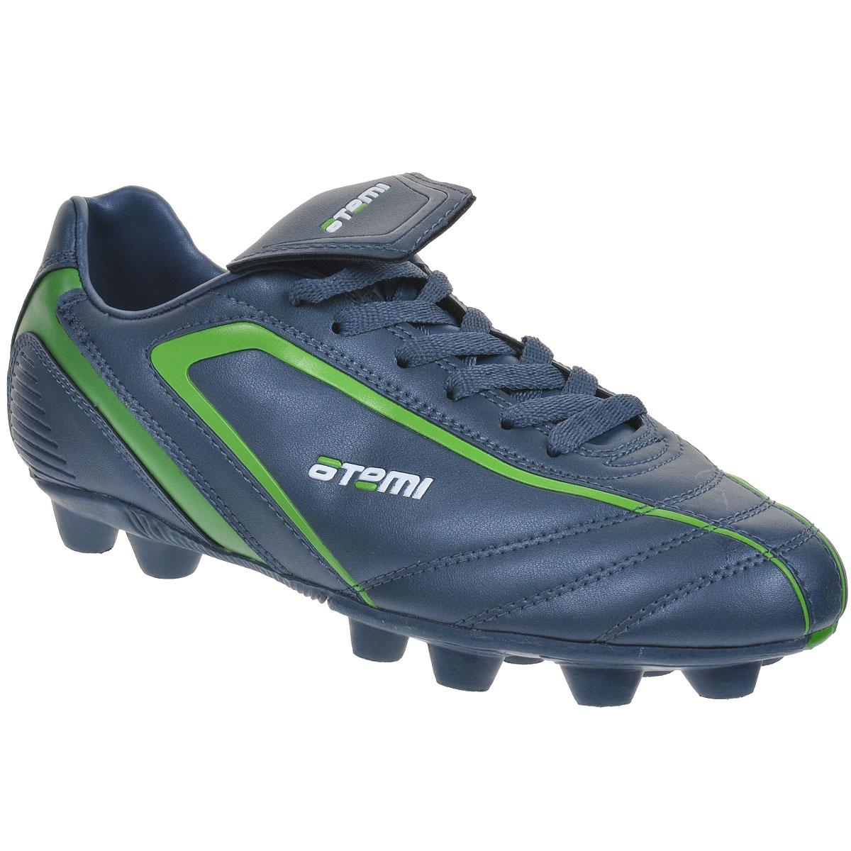 Бутсы футбольные MSR, мужские, 14 шипов. SD500