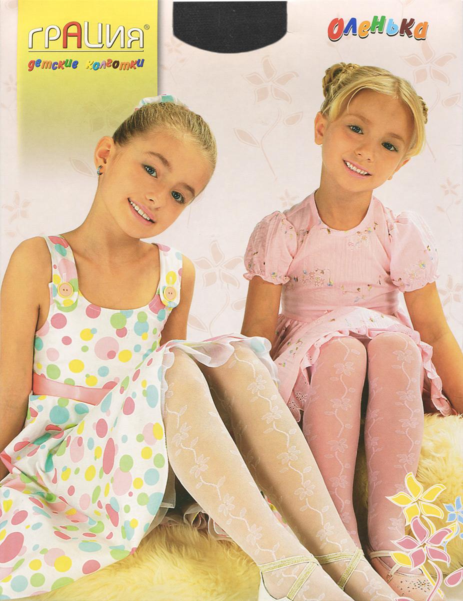 Колготки детские ОленькаОленькаФантазийные эластичные детские колготки Грация Оленька - это отличный дизайн, качество и комфортность. Колготки имеют рисунок цветочки по всей ножке, а также плоские швы, уплотненный торс и укрепленный мысок.