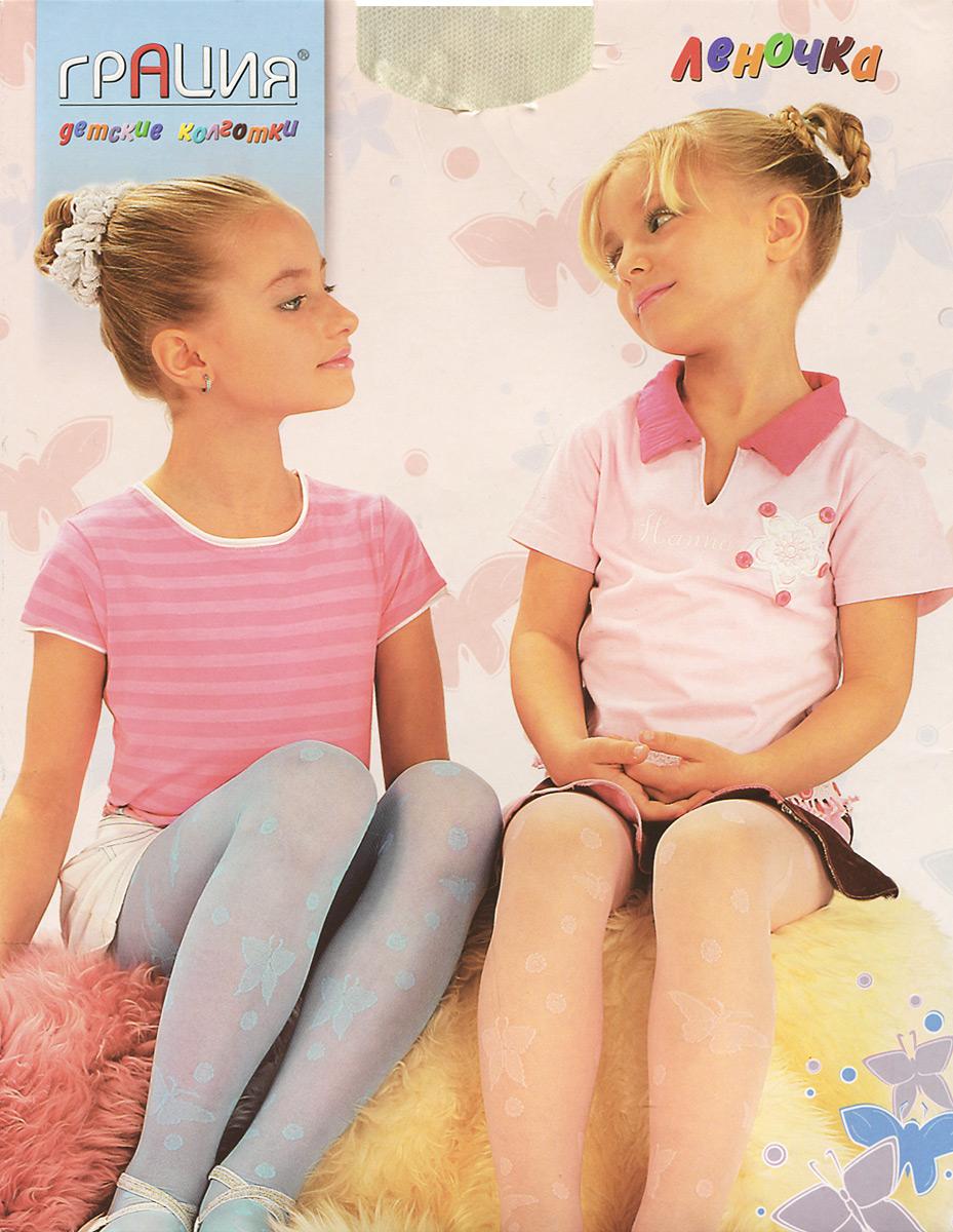 Колготки детские ЛеночкаЛеночкаФантазийные эластичные детские колготки Грация Леночка - это отличный дизайн, качество и комфортность. Колготки имеют рисунок бабочки по всей ножке, а также плоские швы, уплотненный торс и укрепленный мысок.