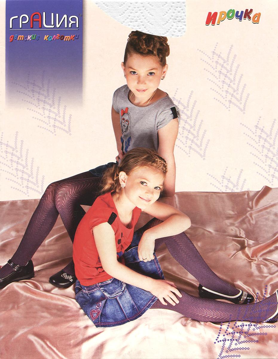 Колготки детские ИрочкаИрочкаФантазийные эластичные детские колготки Грация Ирочка - это отличный дизайн, качество и комфортность. Колготки имеют рисунок елочка по всей ножке, а также плоские швы и укрепленный мысок. Колготки матовые, из микрофибры, с нежным эффектом велюра. Плотность 60 den.
