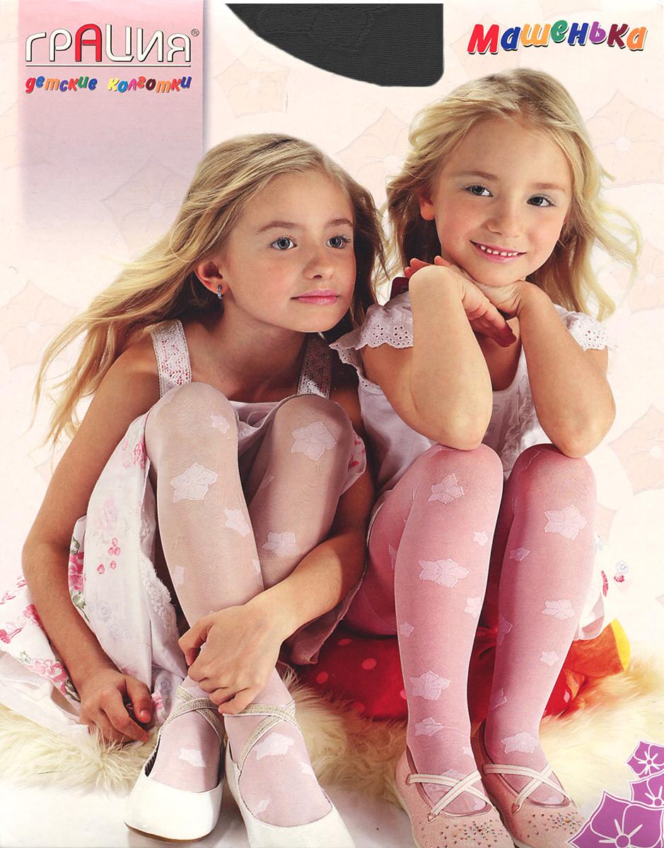 Колготки детские МашенькаМашенькаФантазийные эластичные детские колготки Грация Машенька - это отличный дизайн, качество и комфортность. Колготки имеют рисунок цветок по всей ножке, а также плоские швы, уплотненный торс и укрепленный мысок.