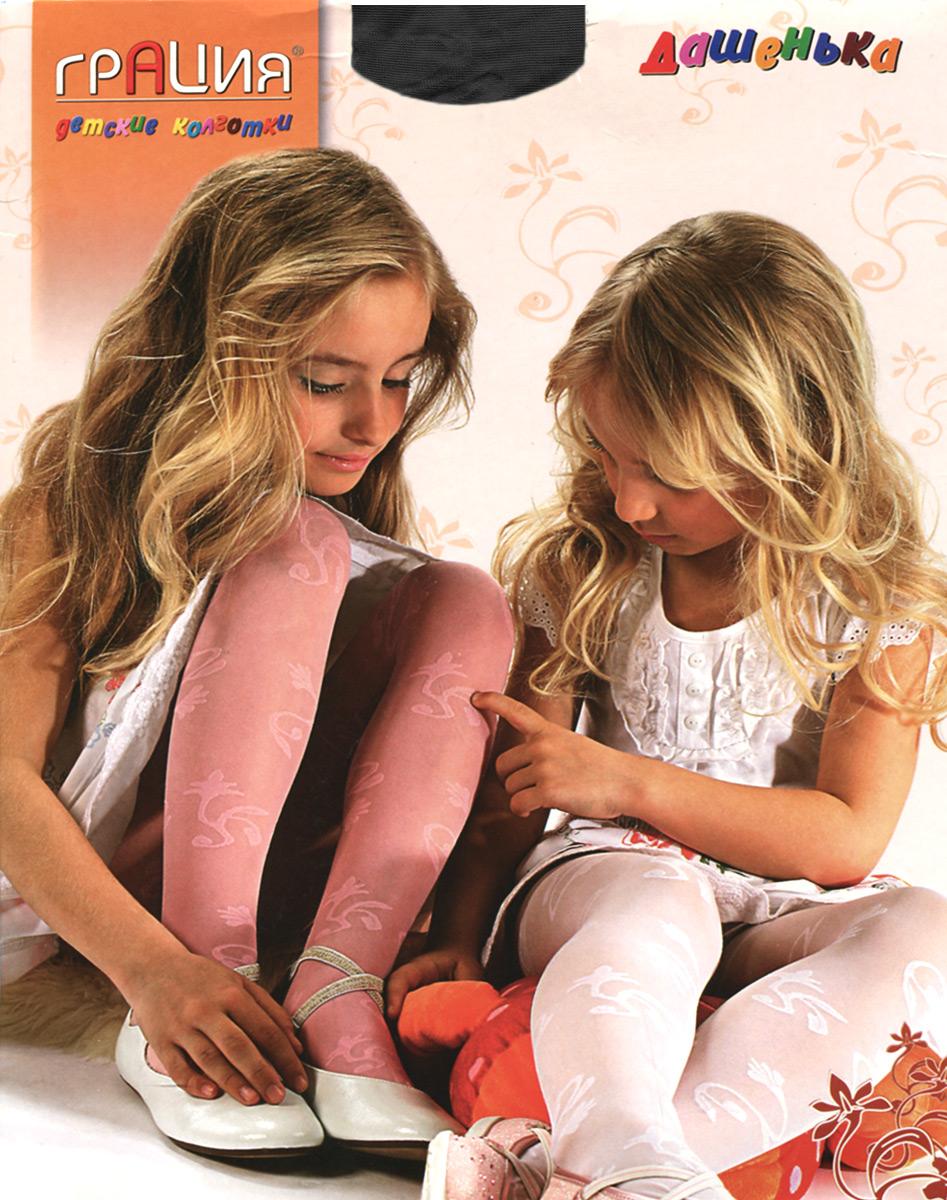 Колготки детские ДашенькаДашенькаФантазийные эластичные детские колготки Грация Дашенька - это отличный дизайн, качество и комфортность. Колготки имеют рисунок лилии по всей ножке, а также плоские швы, уплотненный торс и укрепленный мысок.