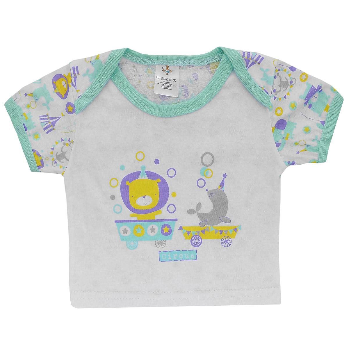 Футболка детская. 77487748Детская футболка КотМарКот для новорожденного послужит идеальным дополнением к гардеробу вашего малыша, обеспечивая ему наибольший комфорт. Изготовленная из натурального хлопка - кулирки, она необычайно мягкая и легкая, не раздражает нежную кожу ребенка и хорошо вентилируется, а эластичные швы приятны телу младенца и не препятствуют его движениям. Футболка с короткими рукавами и круглым врезом горловины имеет специальные запахи на плечах, которые позволяют без труда переодеть ребенка. На груди изделие оформлено оригинальным принтом с изображением циркового животного. Футболка полностью соответствует особенностям жизни малыша в ранний период, не стесняя и не ограничивая его в движениях.