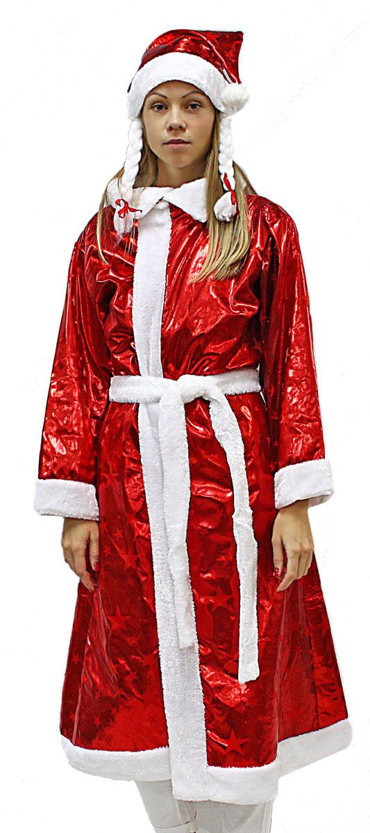 Карнавальный костюм женский Снегурочка. 323807323807Карнавальный женский костюм Sima-land Снегурочка состоит из шубки с поясом и головного убора. Блестящая шубка по краям отделана контрастным искусственным мехом. Шубка запахивается и подвязывается пояском из искусственного меха. Головной убор выполнен в виде колпака с помпоном на макушке. Он также оформлен по краю искусственным мехом. Также изделие украшено декоративными косичками. Такой костюм, несомненно, внесет нотку задора и веселья и станет завершающим штрихом в создании праздничного образа. Веселое настроение и масса положительных эмоций вам будут обеспечены!