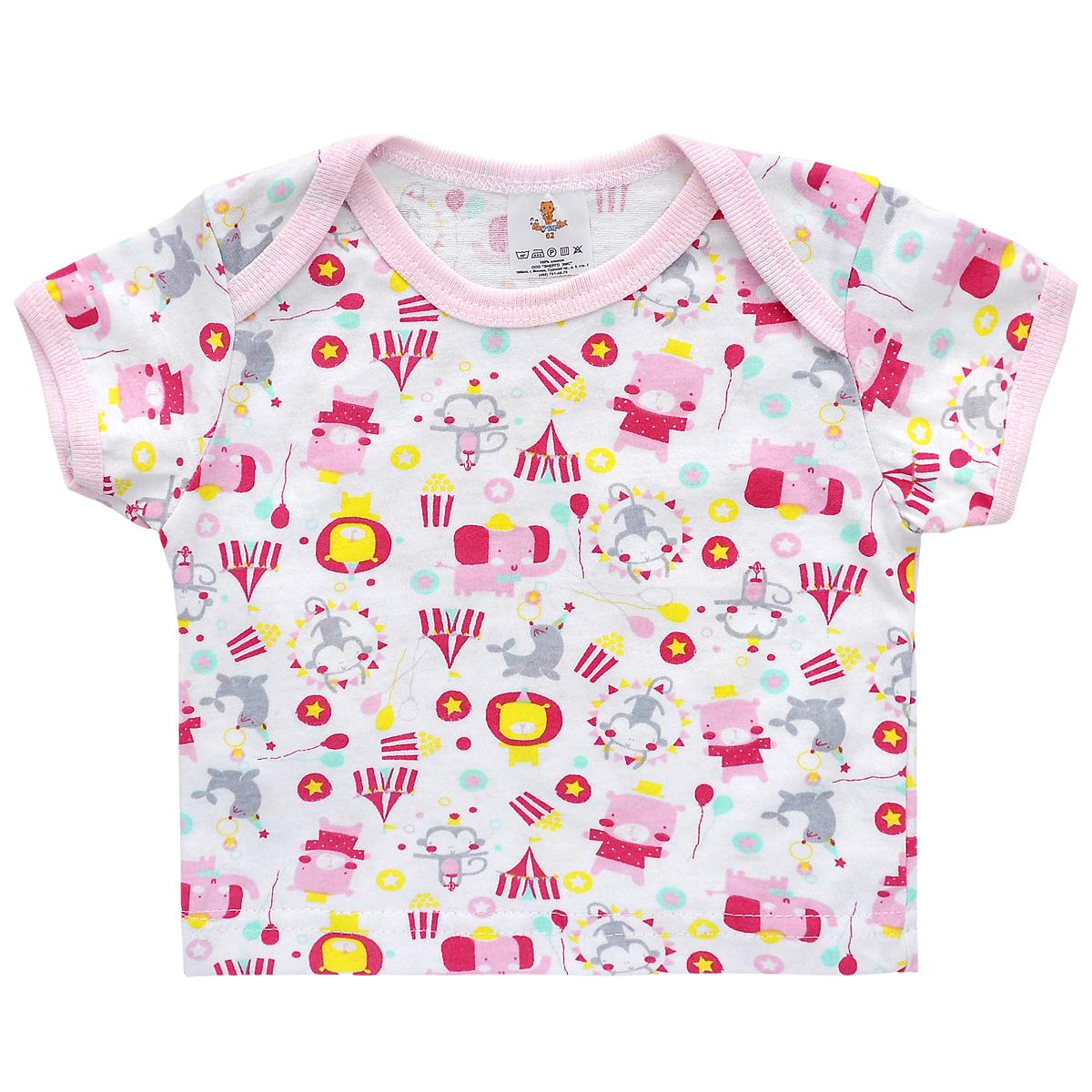 Футболка для девочки. 77327732Детская футболка КотМарКот для девочки послужит идеальным дополнением к гардеробу вашей малышки, обеспечивая ей наибольший комфорт. Изготовленная из натурального хлопка - кулирки, она необычайно мягкая и легкая, не раздражает нежную кожу ребенка и хорошо вентилируется, а эластичные швы приятны телу младенца и не препятствуют его движениям. Футболка с короткими рукавами и круглым врезом горловины имеет специальные запахи на плечах, которые позволяют без труда переодеть ребенка. Изделие оформлено оригинальным набивным принтом с изображением цирковых животных. Футболка полностью соответствует особенностям жизни малышки в ранний период, не стесняя и не ограничивая ее в движениях.