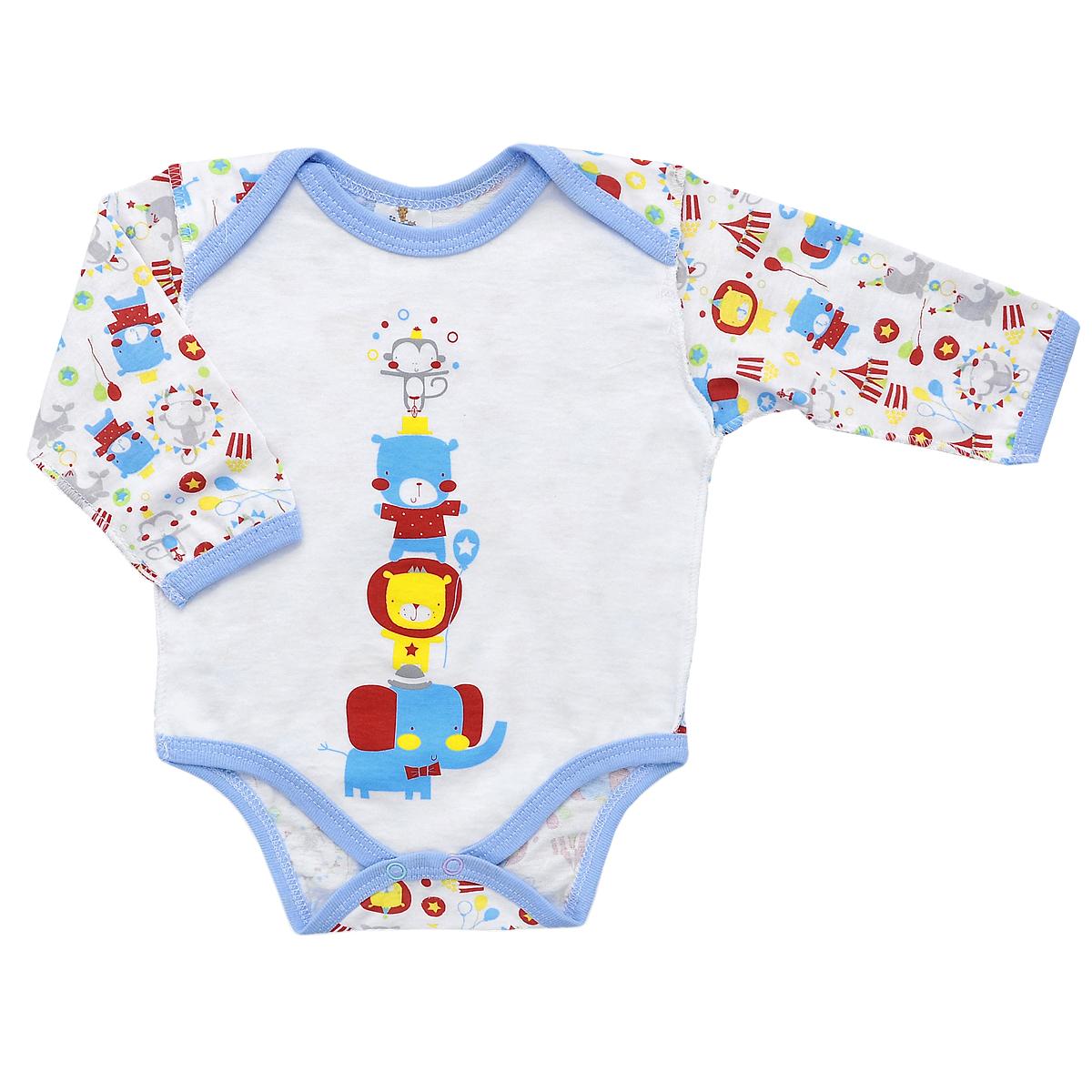 Боди для мальчика. 97479747Детское боди КотМарКот для мальчика с длинными рукавами послужит идеальным дополнением к гардеробу малыша, обеспечивая ему наибольший комфорт. Боди, выполненное швами наружу, изготовлено из натурального хлопка - кулирки, благодаря чему оно необычайно мягкое и легкое, не раздражает нежную кожу ребенка и хорошо вентилируется, а эластичные швы приятны телу малыша и не препятствуют его движениям. Удобные запахи на плечах и застежки-кнопки на ластовице помогают легко переодеть младенца или сменить подгузник. Боди на груди оформлено оригинальным принтом с изображением цирковых животных. Боди полностью соответствует особенностям жизни малютки в ранний период, не стесняя и не ограничивая его в движениях. В нем ваш ребенок всегда будет в центре внимания.