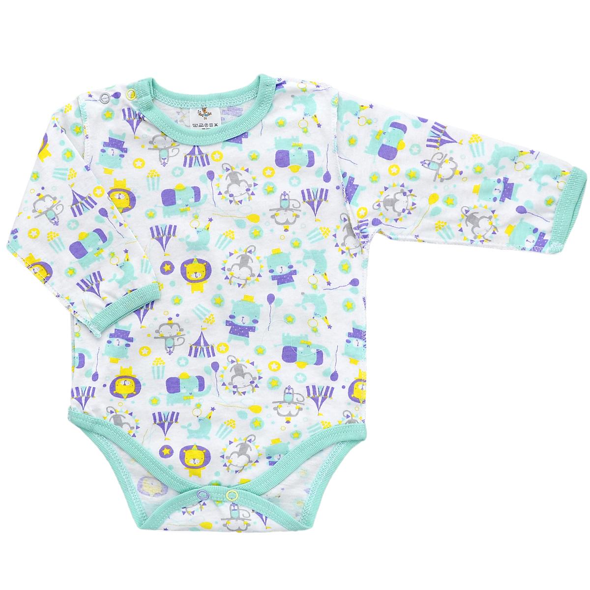 Боди детское. 99389938Детское боди КотМарКот с длинными рукавами послужит идеальным дополнением к гардеробу малыша, обеспечивая ему наибольший комфорт. Боди, выполненное швами наружу, изготовлено из натурального хлопка - кулирки, благодаря чему оно необычайно мягкое и легкое, не раздражает нежную кожу ребенка и хорошо вентилируется, а эластичные швы приятны телу малыша и не препятствуют его движениям. Удобные застежки-кнопки по плечу и на ластовице помогают легко переодеть младенца или сменить подгузник. Боди оформлено оригинальным принтом с изображением цирковых животных. Боди полностью соответствует особенностям жизни малютки в ранний период, не стесняя и не ограничивая его в движениях. В нем ваш ребенок всегда будет в центре внимания.