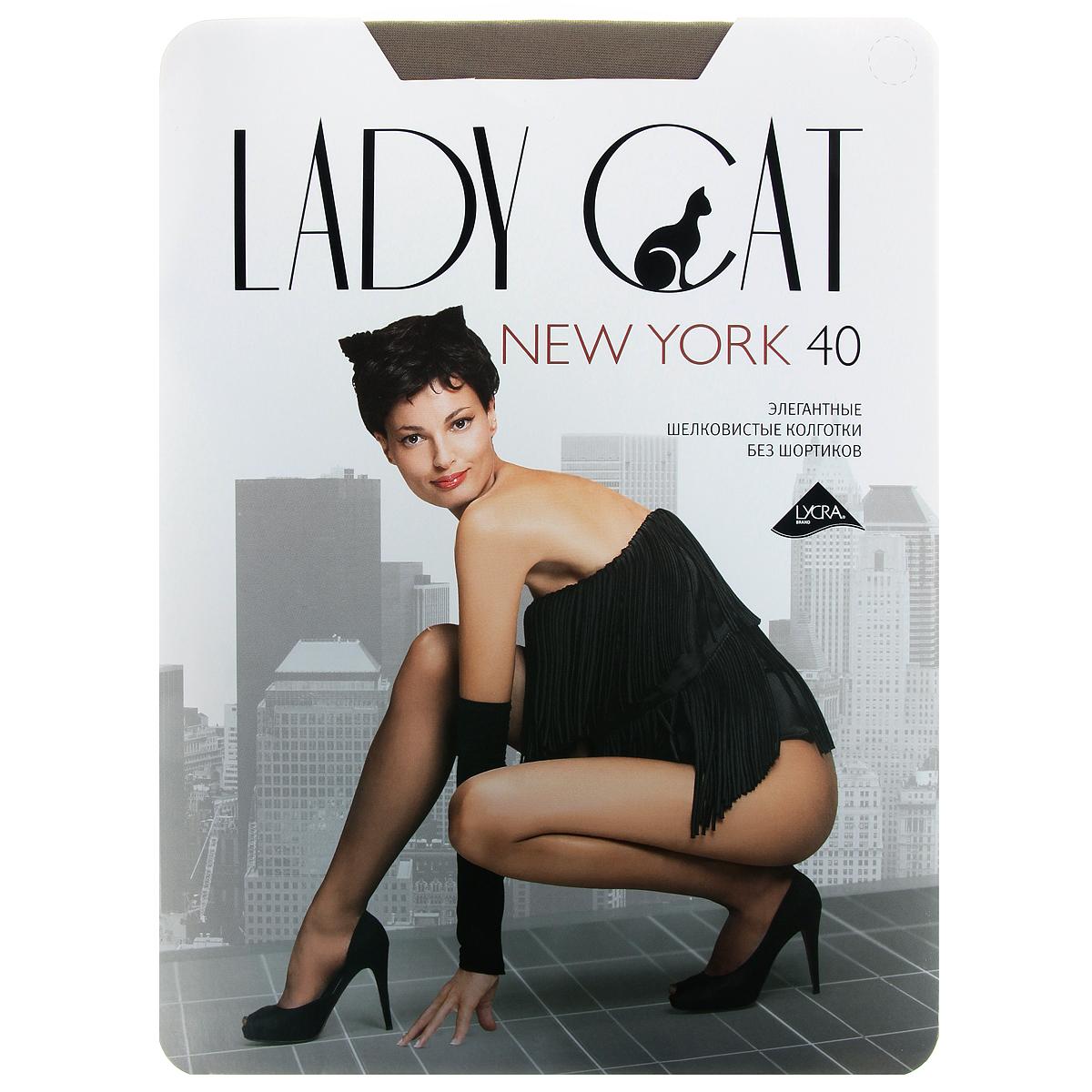 Колготки New York 40New York 40 Suntan (загар)Элегантные шелковистые колготки Грация Lady Cat New York 40 без шортиков, благодаря высокому содержанию лайкры, имеют легкий утягивающий эффект. Хлопковая ластовица и плоские швы обеспечивают дополнительный комфорт. 40 den. В коллекциях колготок Грация представлены модели, которые станут удачным дополнением к гардеробу любой женщины. Модели с заниженной и классической линией талии, совсем тоненькие с эффектом прохлады для жарких дней и утепленные с добавлением шерсти. Любая модница знает, что особое внимание при выборе одежки для своих ножек следует уделять фактуре изделия. В коллекции колготок Грация вы найдете и шелковистые колготки с добавлением лайкры, которые окутают ваши ножки легким мерцанием, и более строгие матовые модели. Но главная особенность колготок Грация - их практичность: они устойчивы к появлению затяжек и очень прочны. В особенно уязвимых зонах многие модели специально уплотнены, что обеспечивает дополнительную защиту.