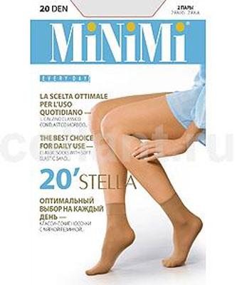 Носки женские Stella 20, 2 парыSTELLA 20Классические матовые носки Minimi Stella с комфортной резинкой и укрепленным мыском. В комплект входят 2 пары. Плотность: 20 den.