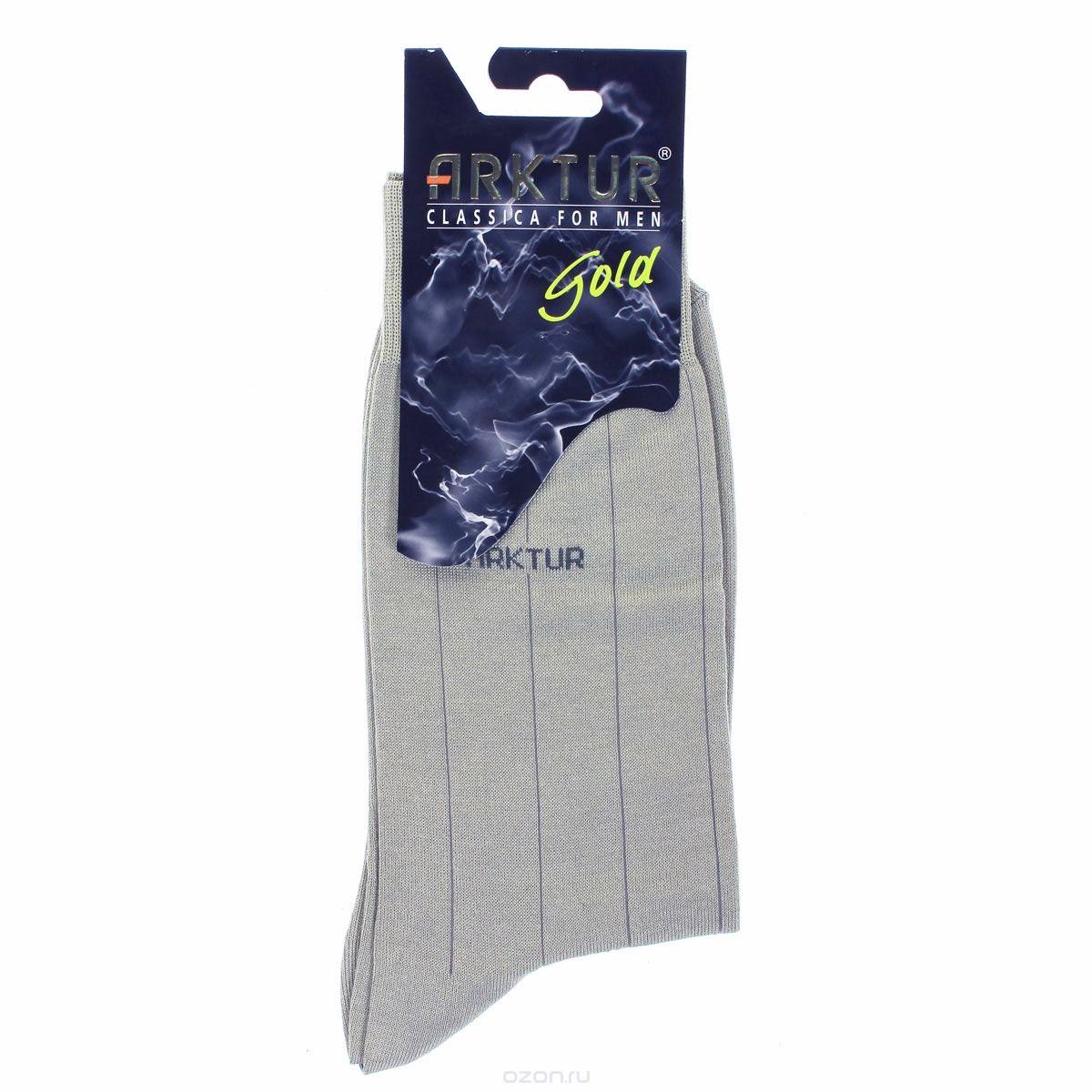 НоскиЛ151_4Мужские носки Arktur престижного класса. Носки превосходного качества из мерсеризованного хлопка отличаются гладкой текстурой и шелковистостью, что создает приятное ощущение нежности и прохлады. Эргономичная резинка пресс-контроль комфортно облегает ногу. Носки обладают повышенной прочностью, не подвержены усадке. Усиленная пятка и мысок. Удлиненный паголенок. Идеальное сочетание практичности, комфорта и элегантности!