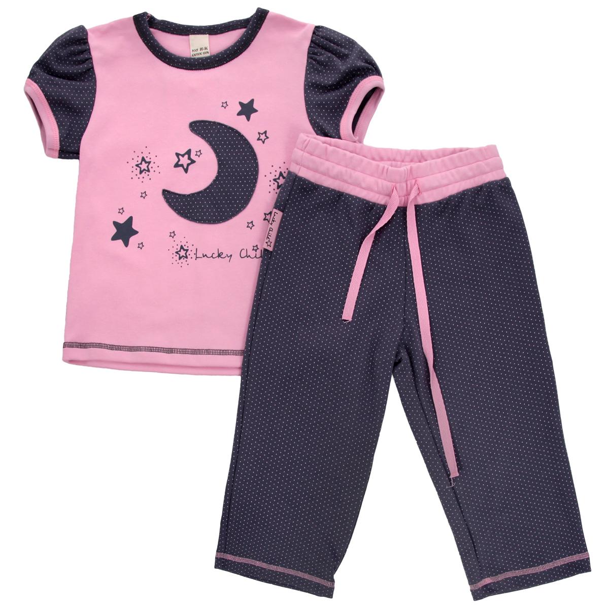 Пижама12-403Очаровательная пижама для девочки Lucky Child, состоящая из футболки и брюк, идеально подойдет вашей дочурке и станет отличным дополнением к детскому гардеробу. Изготовленная из натурального хлопка - интерлока, она необычайно мягкая и приятная на ощупь, не раздражает нежную кожу ребенка и хорошо вентилируется, а эластичные швы приятны телу и не препятствуют его движениям. Футболка с короткими рукавами-фонариками и круглым вырезом горловины оформлена оригинальной аппликацией в виде месяца, а также принтом с изображением звездочек и названием бренда. Горловина и рукава оформлены мелким гороховым принтом. Низ изделия оформлен контрастной фигурной прострочкой. Брюки прямого кроя на талии имеют широкий эластичный пояс со шнурком, благодаря чему они не сдавливают животик ребенка и не сползают. Оформлены брюки мелким гороховым принтом. Такая пижама идеально подойдет вашей дочурке, а мягкие полотна позволят ей комфортно чувствовать себя во время сна!