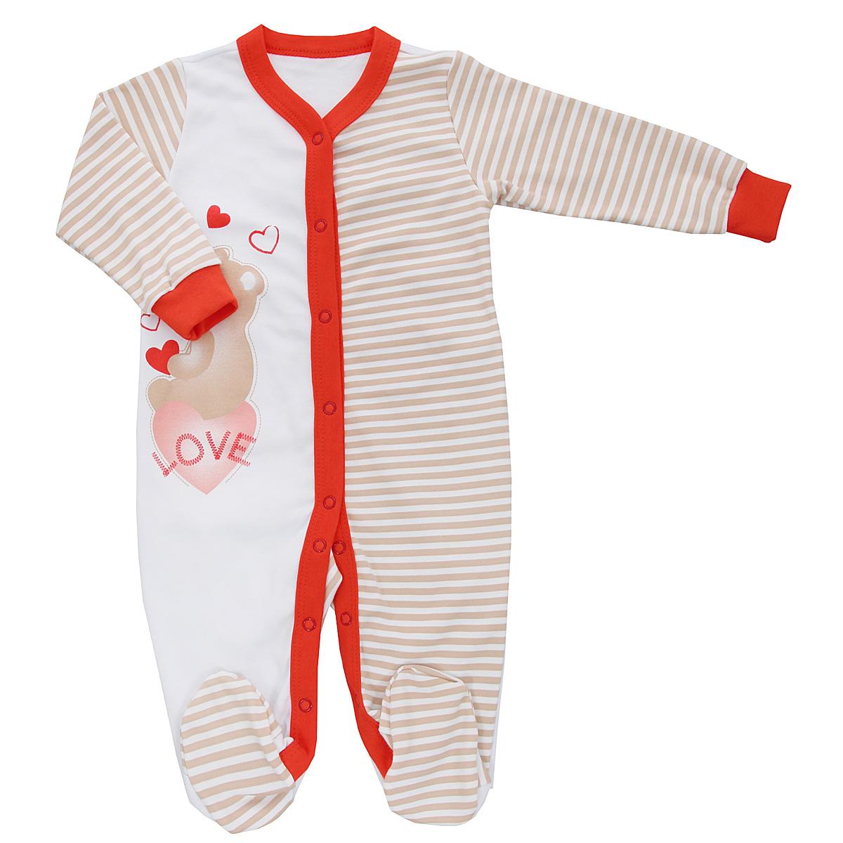 Комбинезон детский. 36513651Детский комбинезон КотМарКот с длинными рукавами и закрытыми ножками, изготовленный из интерлока - 100% хлопка, полностью соответствует особенностям жизни младенца в ранний период, не стесняя и не ограничивая его в движениях. Комбинезон подходит для использования днем и ночью, и имеет удобные застежки-кнопки от горловины до щиколоток, которые позволяют легко переодеть малыша или сменить подгузник, а также не мешают ему во время сна. Комбинезон имеет V-образный вырез горловины и широкие эластичные манжеты. Оформлено изделие принтом в полоску и оригинальным ненавязчивым рисунком с изображением медвежонка. В таком комбинезоне ваш малыш будет чувствовать себя комфортно и уютно.