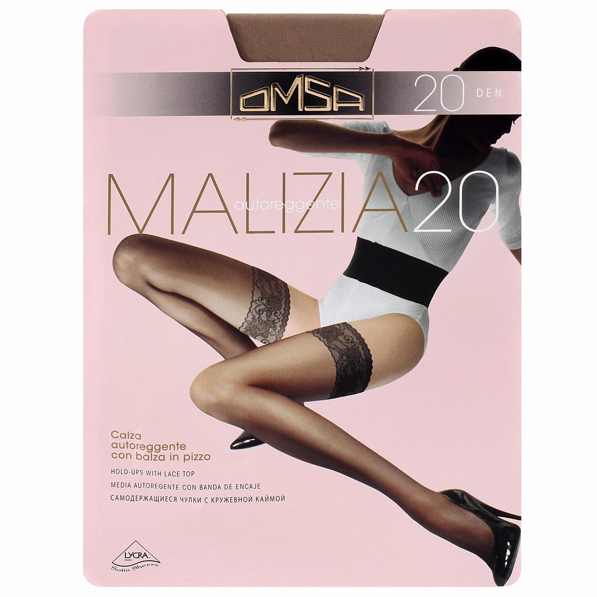 ЧулкиMalizia 20_BiancoЧулки с элегантной фиксирующей резинкой на силиконовой основе и незаметным усиленным носком. Плотность: 20 ден.
