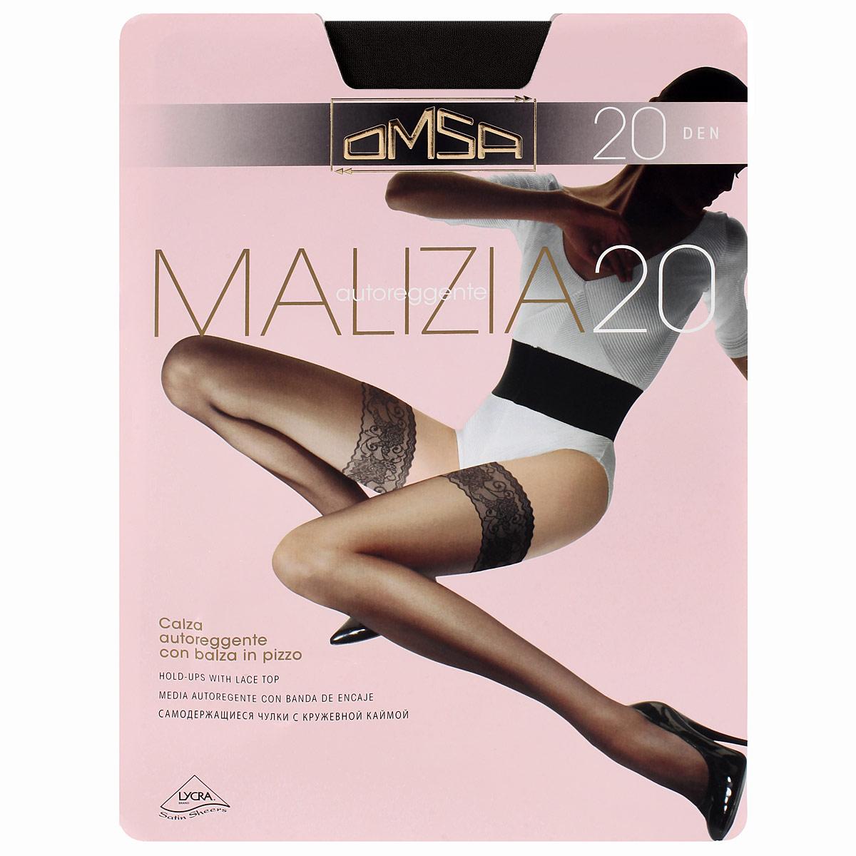 Malizia 20_BiancoЧулки с элегантной фиксирующей резинкой на силиконовой основе и незаметным усиленным носком. Плотность: 20 ден.