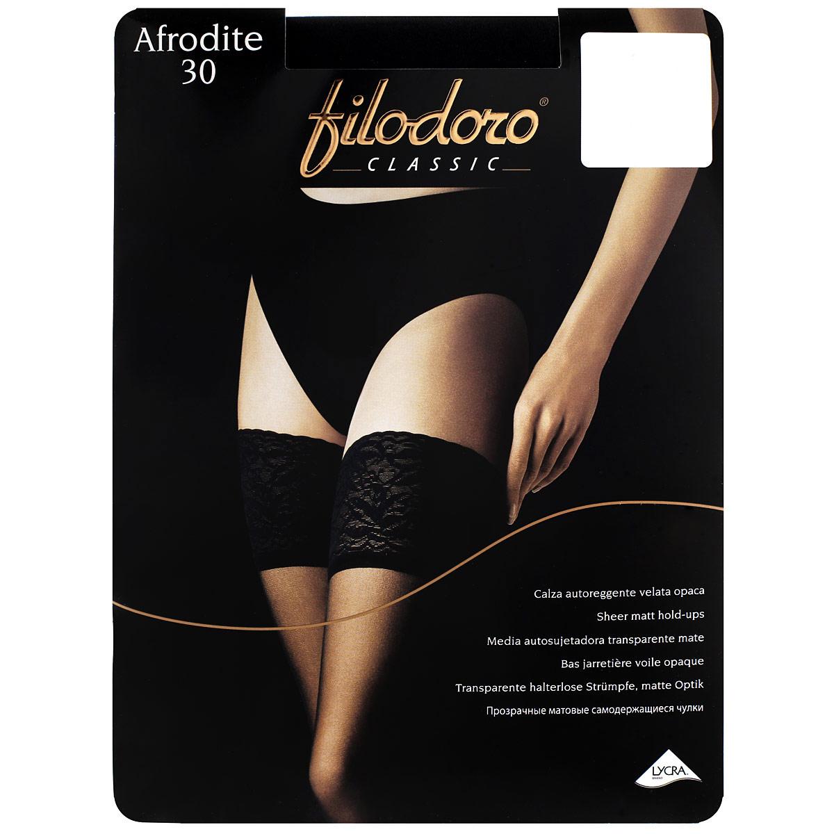 ЧулкиAfrodite 30_GlaceСоблазнительные чулки Filodoro Classic Afrodite с изысканной цветочной кружевной каймой и невидимым мыском. Резинка - на силиконовой основе. Плотность: 30 den.