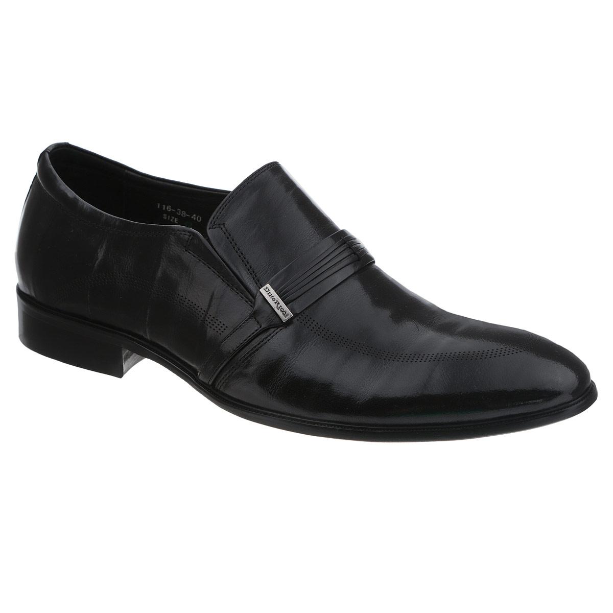 Туфли мужские. 116-38-40