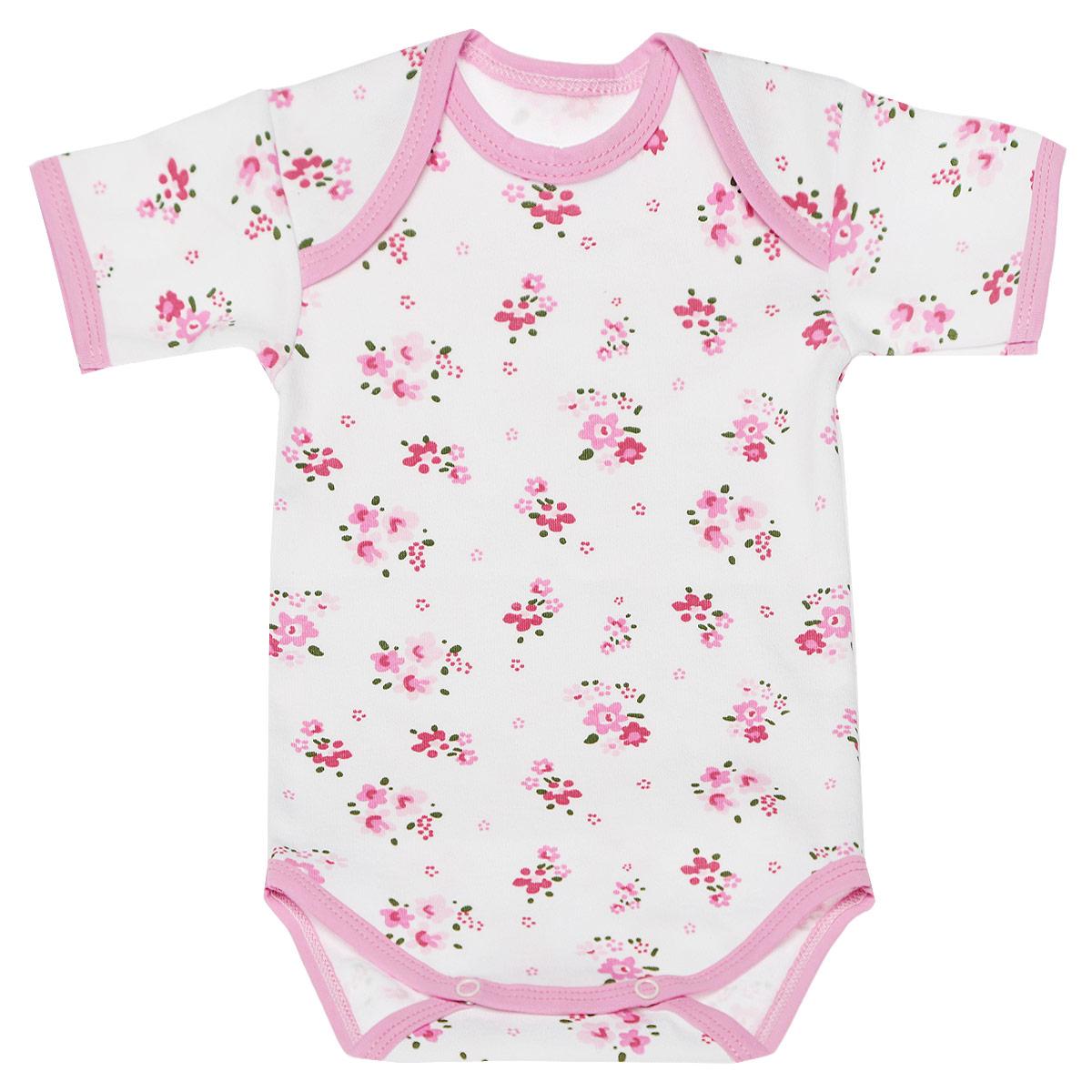 Боди-футболка для девочки. 5873_цветы5873_цветыУдобное боди-футболка для девочки Трон-плюс послужит идеальным дополнением к гардеробу вашей малышки, обеспечивая ей наибольший комфорт. Боди с короткими рукавами и круглым вырезом горловины изготовлено из интерлока - натурального хлопка, благодаря чему оно необычайно мягкое и легкое, не раздражает нежную кожу ребенка и хорошо вентилируется, а эластичные швы приятны телу младенца и не препятствуют его движениям. Удобные запахи на плечах и кнопки на ластовице помогают легко переодеть ребенка или сменить подгузник. Вырез горловины, запахи, низ рукавов и ластовица дополнены контрастной бейкой. Оформлена модель цветочным принтом. Боди полностью соответствует особенностям жизни ребенка в ранний период, не стесняя и не ограничивая его в движениях. В нем ваша малышка всегда будет в центре внимания.