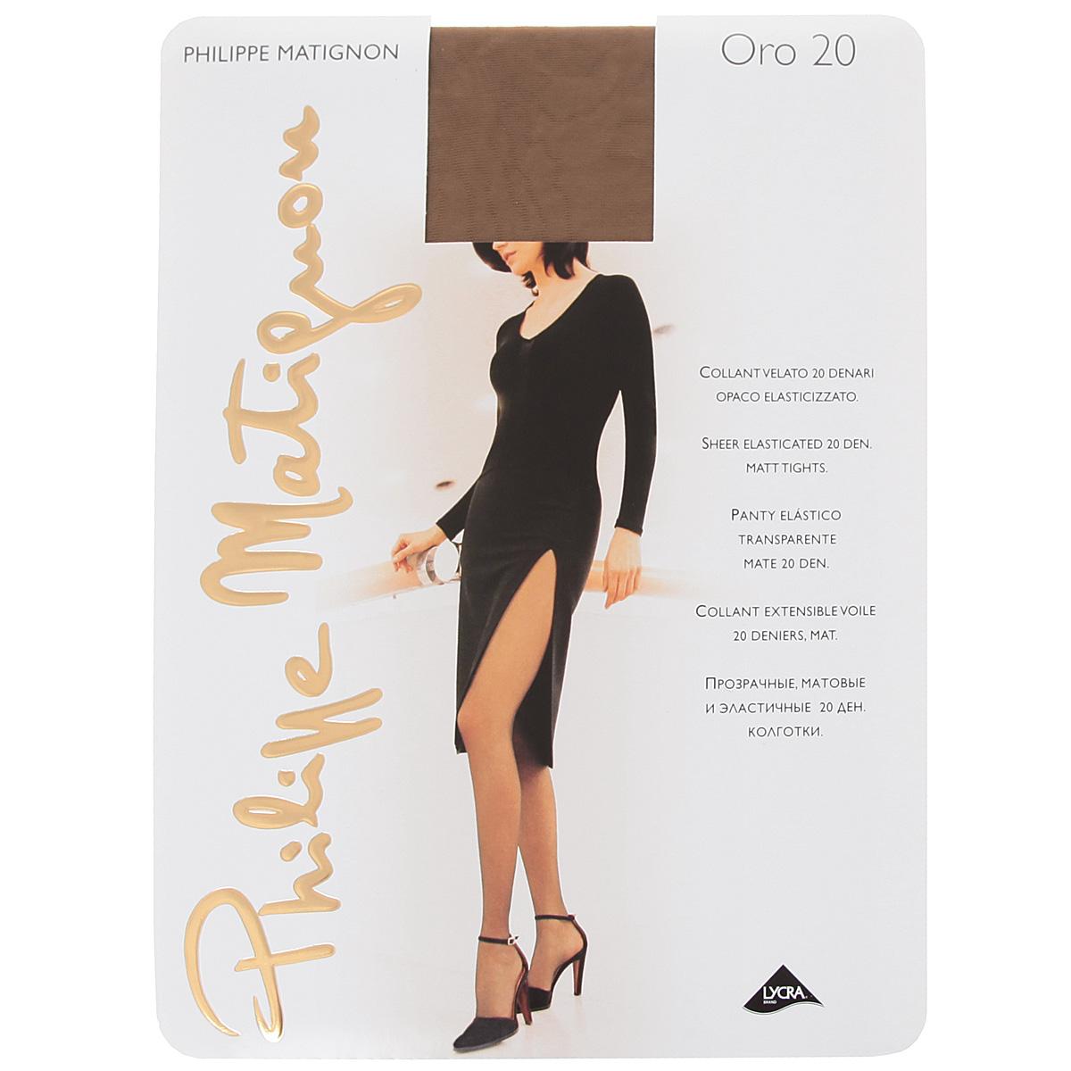 Колготки классические Oro 20М109054 CognacПлотность: 20 ден. Колготки шелковистые и матовые, мягкие и прозрачные, с двойной обкруткой Lycra. Без трусиков, с утягивающими штанишками, с плоским швом. Мысок не уплотнен. Philippe Matignon - это элегантный, изысканный и соблазнительный бренд. Philippe Matignon означает новаторство, поиск, строгий контроль! Все чулочно-носочные изделия Philippe Matignon изготавливаются из нитей высочайшего качества и новейших волокон. Волокна, такие, как 6/4 нейлон, зарегистрированы в Книге Рекордов Гиннеса как самые тонкие нити в мире. Для Philippe Matignon на первом месте стоит поиск новых нитей и более сложных производственных технологий. Philippe Matignon также известен элегантной отделкой изделий и особым вниманием к деталям. Philippe Matignon - французский стилист, чьи идеи могут помочь вашим ножкам быть элегантными и очаровательными. С 1983 года Philippe Matignon доверяет только современным решениям, использует только самую качественную пряжу и самые свежие...
