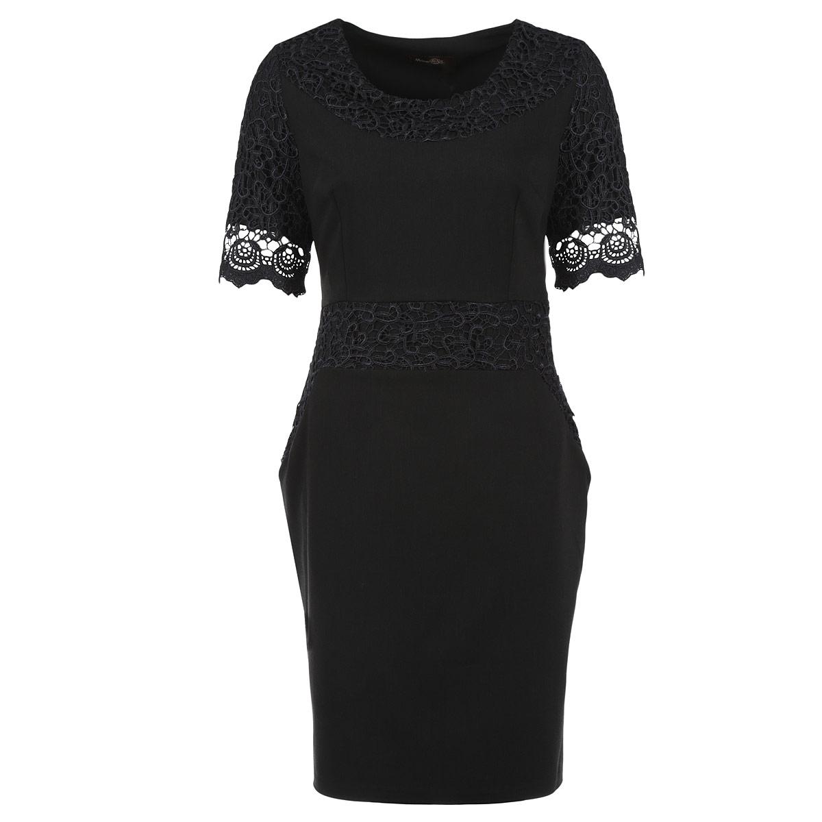 Платье. 41454145Элегантное платье Milana Style изготовлено из высококачественного плотного материала. Такое платье обеспечит вам комфорт и удобство при носке. Платье с короткими рукавами и круглым вырезом горловины понравится любой ценительнице классического стиля. Платье приталенного силуэта средней длины. Застегивается изделие на потайную молнию в боковом шве. По линии выреза, на рукавах и на талии модель оформлена ажурным кружевом. Сзади на юбке предусмотрен разрез. Приталенный силуэт великолепно подчеркнет достоинства фигуры. Изысканный наряд создаст обворожительный неповторимый образ. Это модное и удобное платье станет превосходным дополнением к вашему гардеробу, оно подарит вам удобство и поможет вам подчеркнуть свой вкус и неповторимый стиль.
