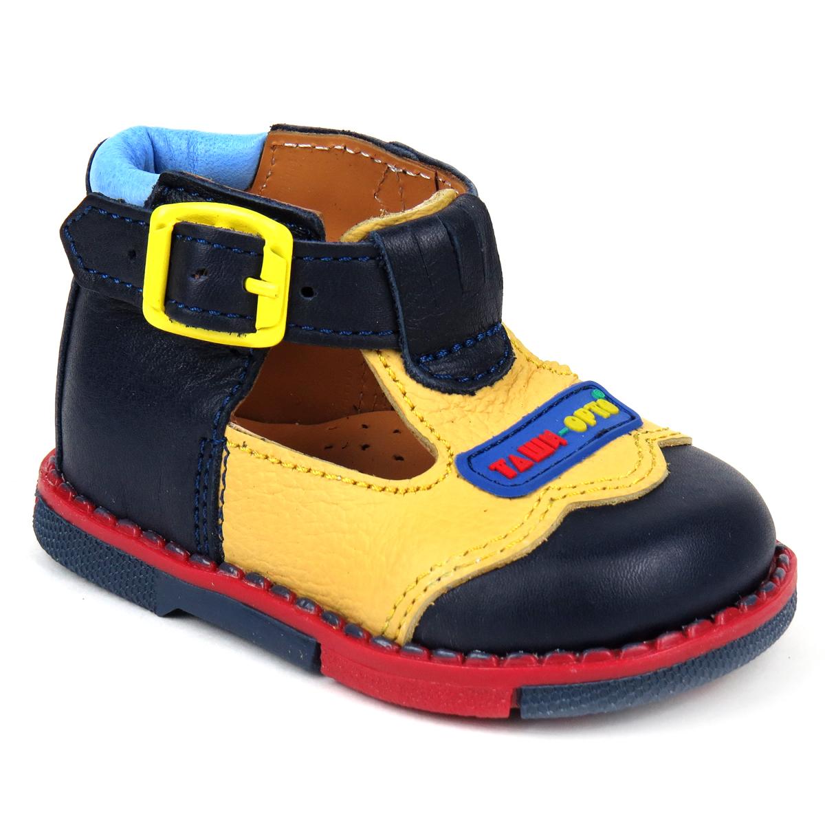 Туфли для мальчика. 112-02