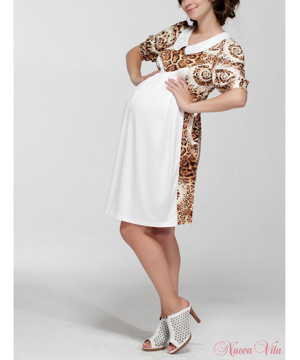 2114.1Модное платье для беременных Nuova Vita - это выбор женщин, которые сочетают в одежде максимальный комфорт и эффектный стиль. Модель свободного кроя с рукавами-фонариками и отложным воротником оформлена леопардовым принтом. Платье идеально садится на любую фигуру и скроет все ее недостатки. Это легкое и невероятно приятное на ощупь платье можно носить во время беременности и после родов, оно подарит вам удобство и комфорт, и подчеркнет ваше очарование в этот прекрасный период вашей жизни! Вискоза является волокном, произведенным из натурального материала - целлюлозы (древесины). Иногда ее называют древесный шелк. Эта ткань на ощупь мягкая и приятная, образует красивые складки. Материал очень хорошо впитывает влагу, не образует катышек со временем, не выцветает на солнце и обладает приятным шелковистым блеском.