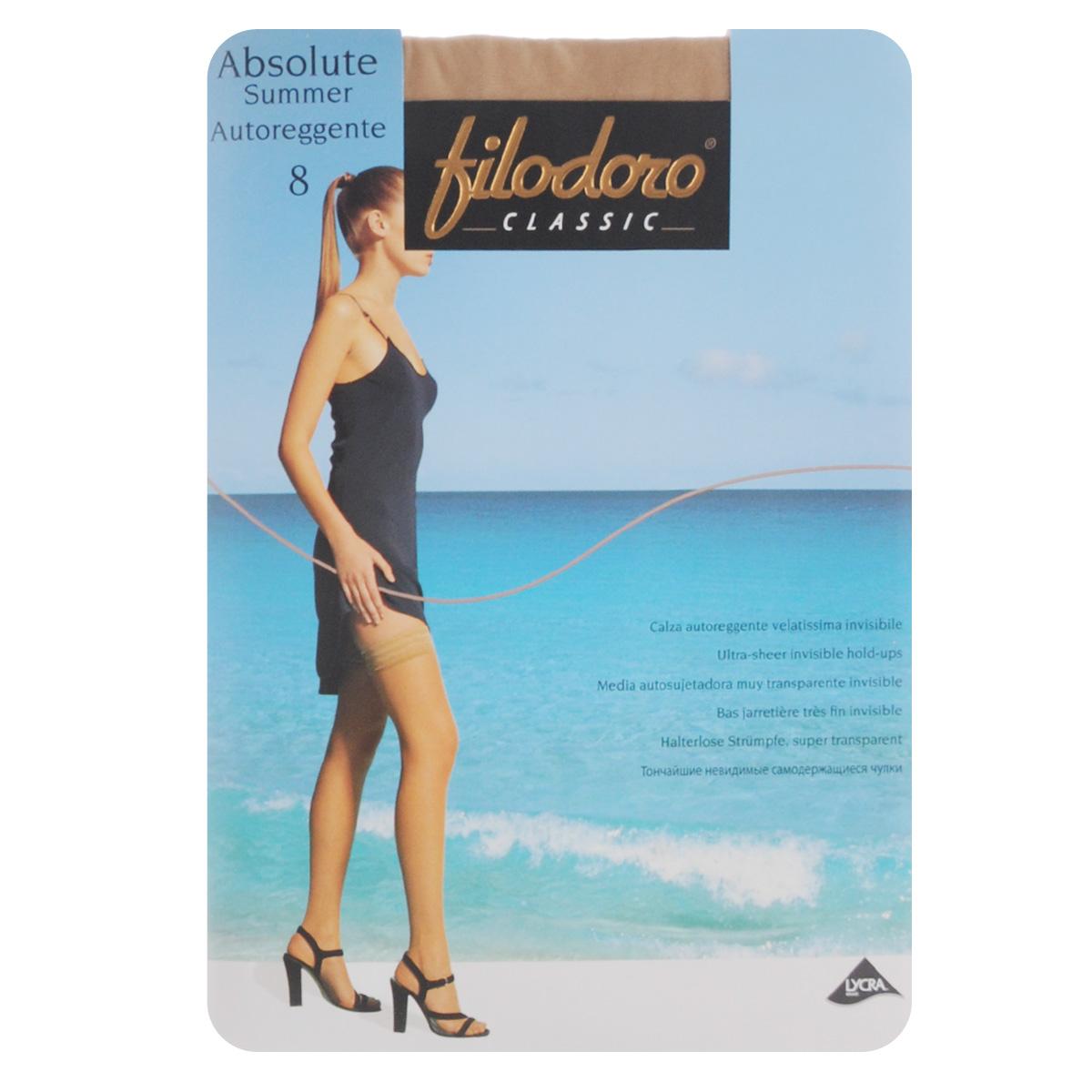 ЧулкиC109801FCТончайшие чулки Filodoro Classic Absolute Summer Autoreggente с оригинальной каймой, оформленной геометрическим узором, и невидимым мыском. Резинка - на силиконовой основе. Плотность: 8 den.
