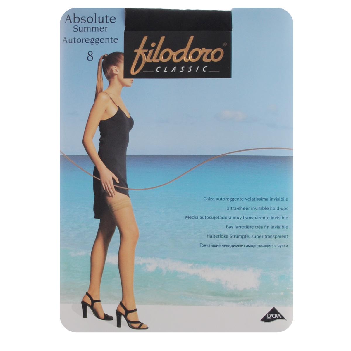 C109801FCТончайшие чулки Filodoro Classic Absolute Summer Autoreggente с оригинальной каймой, оформленной геометрическим узором, и невидимым мыском. Резинка - на силиконовой основе. Плотность: 8 den.
