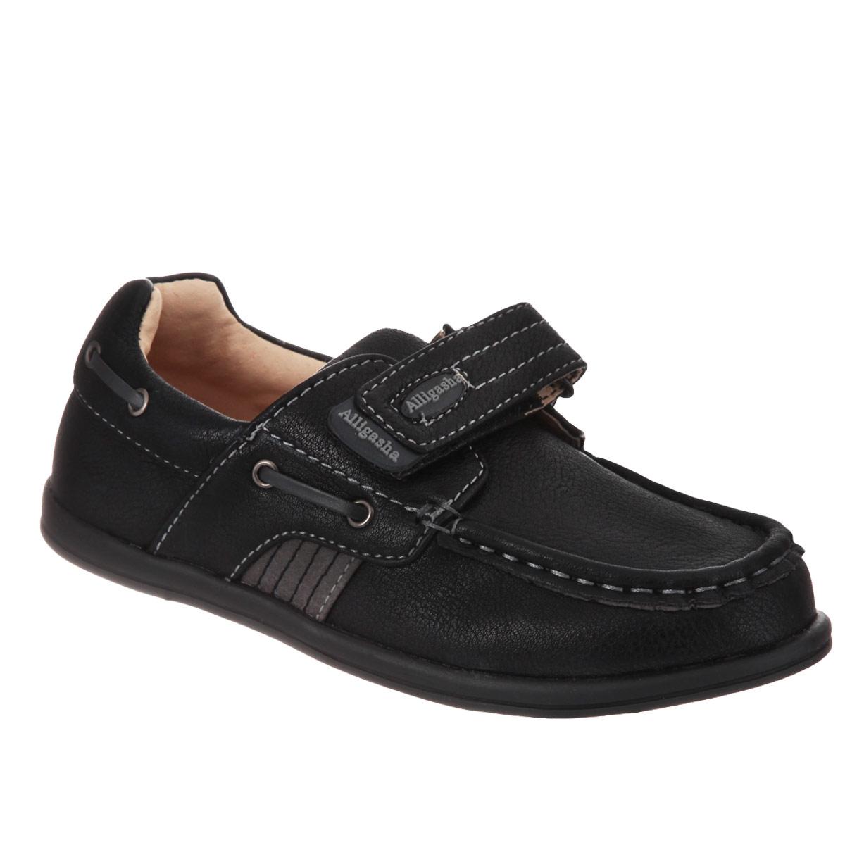 13-324Удобные и стильные мокасины для мальчика Аллигаша прекрасно подойдут вашему ребенку для активного отдыха и повседневной носки. Модель выполнена из мягкой искусственной кожи и оформлена декоративными швами. Застежка-липучка на подъеме надежно фиксирует обувь на ножке вашего малыша. Ремешок оформлен прорезиненной вставкой с названием бренда. Боковые стороны декорированы шнуровкой, пропущенной через фурнитуру. Стелька с супинатором и подкладка изготовлены из натуральной кожи, благодаря чему обувь дышит, обеспечивая идеальный микроклимат. Анатомическая стелька обеспечивает правильное формирование детской стопы. Рельефная подошва, изготовленная из термопластичной резины, не скользит и обеспечивает хорошее сцепление с поверхностью. В таких мокасинах ногам вашего непоседы будет комфортно и уютно!