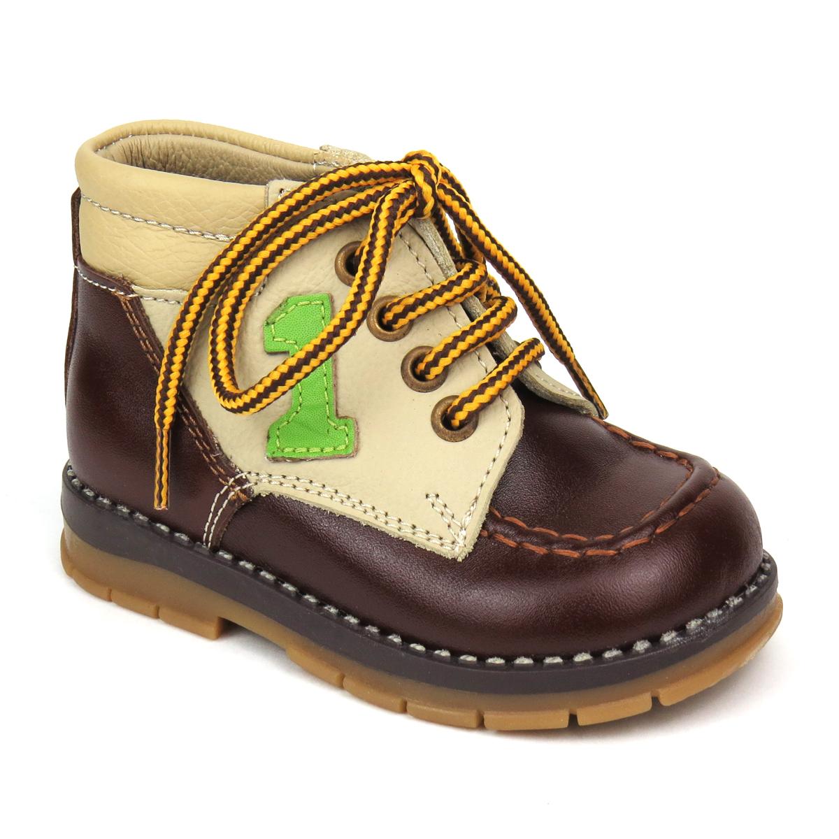 Ботинки для мальчика. 255-05255-05Очаровательные ботинки от Таши Орто покорят вас и вашего мальчика с первого взгляда! Модель выполнена из натуральной высококачественной кожи и оформлена прострочкой, задним наружным ремнем, сбоку аппликацией в виде цифры 1. Полужесткий задник и классическая шнуровка надежно фиксируют ножку ребенка, не давая ей смещаться из стороны в сторону и назад. Ярлычок на заднике облегчает надевание обуви. Стелька из натуральной кожи дополнена супинатором с перфорацией, который обеспечивает правильное положение ноги ребенка при ходьбе, предотвращает плоскостопие. Латексное покрытие стельки дает ножке ощущение мягкости и комфорта. Ортопедический каблук Томаса укрепляет подошву под средней частью стопы и препятствует ее заваливанию внутрь. Гибкая подошва позволяет сгибаться детской стопе при ходьбе или беге анатомически правильно, в 1/3 стопы, а не посередине. Рифленая поверхность подошвы защищает изделие от скольжения. Удобные ботинки - незаменимая вещь в гардеробе каждого ребенка!
