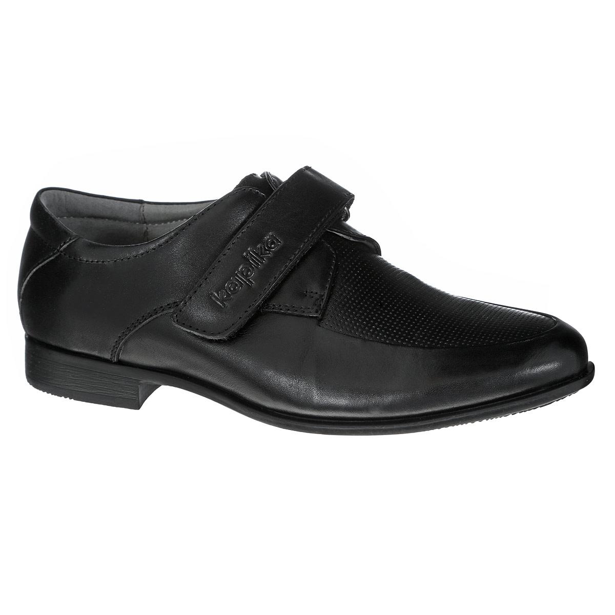 Туфли мальчику в школу купить