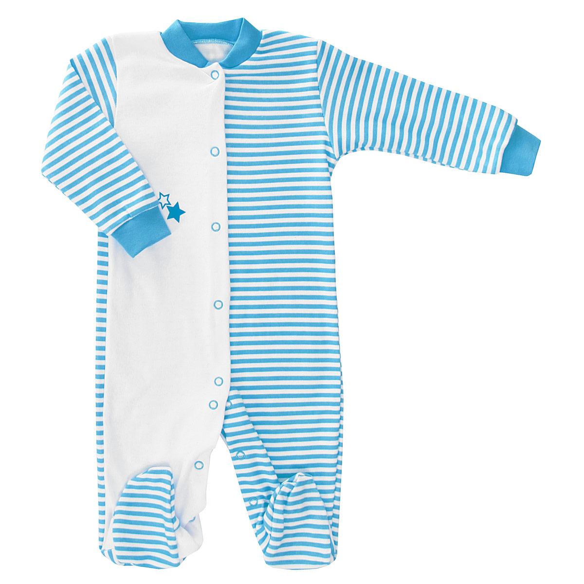 Комбинезон для мальчика. 36463646Детский комбинезон для мальчика КотМарКот - очень удобный и практичный вид одежды для малыша. Комбинезон выполнен из интерлока (натурального хлопка), благодаря чему он необычайно мягкий и приятный на ощупь, не раздражает нежную кожу ребенка и хорошо вентилируется, а эластичные швы приятны телу младенца и не препятствуют его движениям. Комбинезон с длинными рукавами и закрытыми ножками имеет застежки-кнопки от горловины до щиколоток, которые помогают легко переодеть ребенка или сменить подгузник. Рукава дополнены широкими контрастными трикотажными манжетами, которые мягко обхватывают запястья, горловина дополнена небольшим трикотажным воротничком контрастного цвета. Модель оформлена принтом в полоску. Одна передняя полочка однотонная и декорирована изображением звездочек. С таким детским комбинезоном спинка и ножки вашего малыша всегда будут в тепле, он идеален для использования днем и незаменим ночью. Комбинезон полностью соответствует особенностям жизни младенца в...