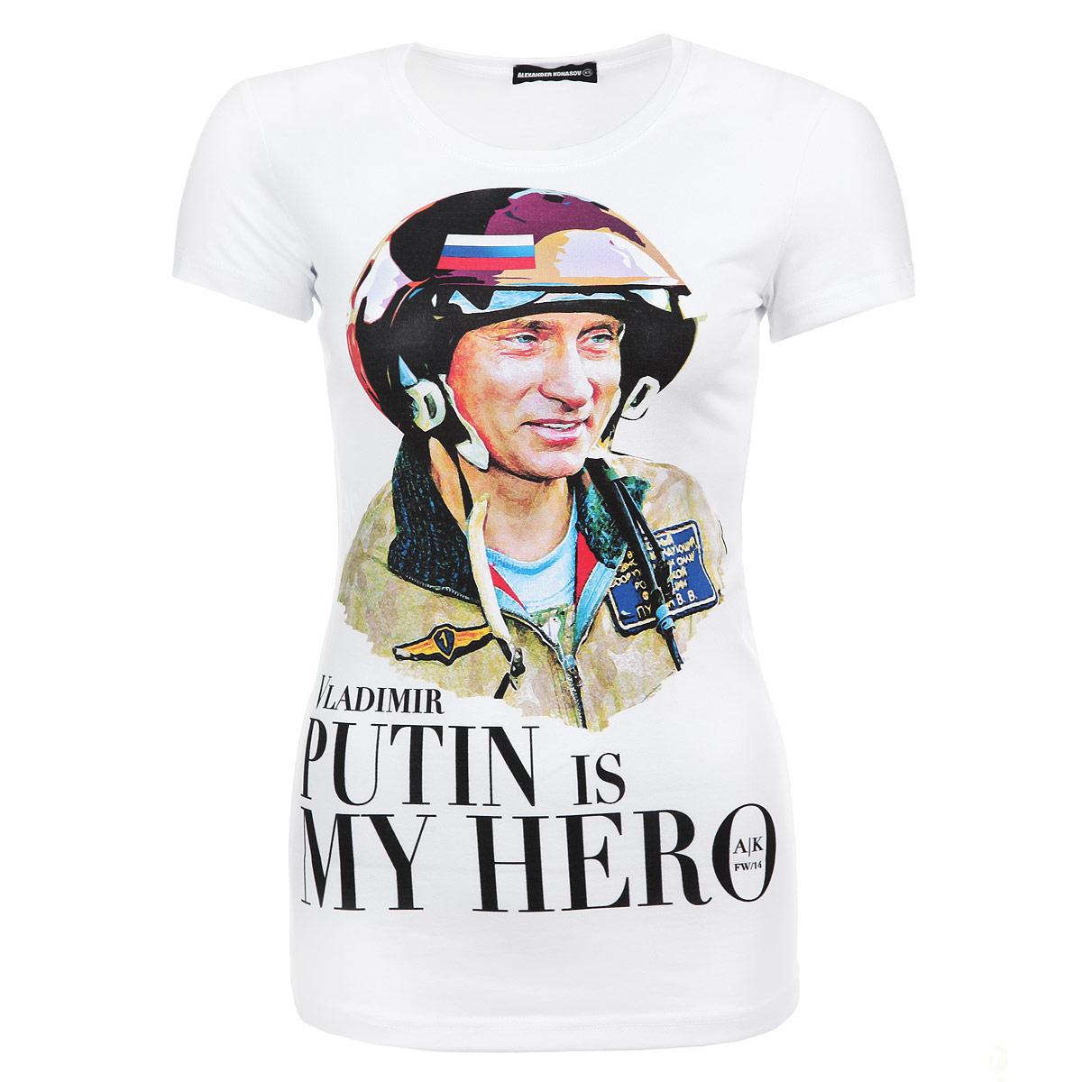 Футболка женская Vladimir Putin Is My HeroVladimir Putin Is My HeroСтильная женская футболка Alexander Konasov, выполненная из высококачественного мягкого хлопка с небольшим добавлением лайкры, обладает высокой теплопроводностью, воздухопроницаемостью и гигроскопичностью, позволяет коже дышать. Модель с короткими рукавами и круглым вырезом горловины спереди оформлена принтом с изображением президента Путина в костюме пилота и надписью Vladimir Putin is my hero. Эта футболка - идеальный вариант для создания эффектного образа. Все изделия бренда Alexander Konasov кроятся только по лекалам из высококачественной ткани, идеально сидят на фигуре, после стирки не деформируются.