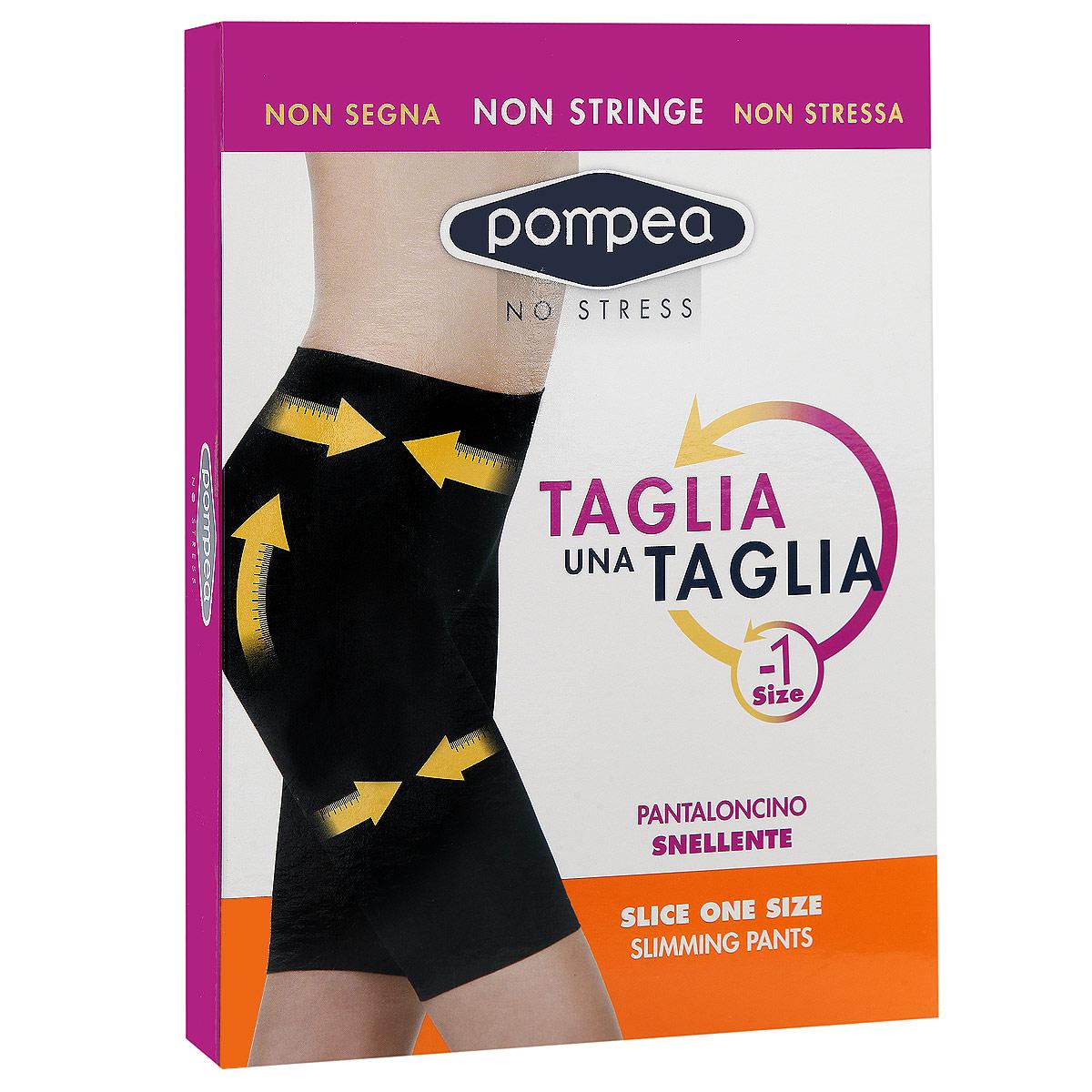 Ciclista Taglia 1 TG PMБесшовные моделирующие женские шорты Pompea Ciclista Taglia 1 TG PM очень удобные и комфортные в носке. Изготовленные из эластичного хлопка, они уменьшают объем на один размер. В этих шортах вы можете одеть любимые вещи, не беспокоясь о недостатках фигуры. Крой шорт необычен, благодаря чему их невозможно заметить под любой одеждой, они практически не ощущаются на коже, позволяют чувствовать себя комфортно и легко.