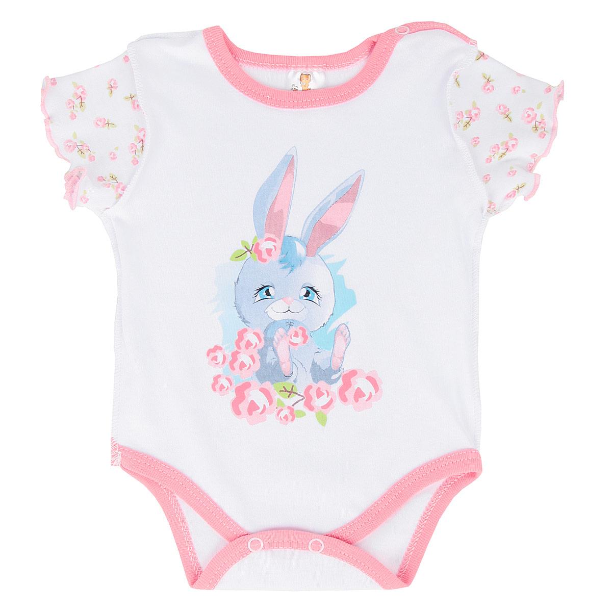 Боди-футболка для девочки. 39673967Очаровательное боди-футболка для девочки КотМарКот послужит идеальным дополнением к гардеробу малышки, обеспечивая ей наибольший комфорт. Боди, выполненное швами наружу, изготовлено из натурального хлопка - интерлока, благодаря чему оно необычайно мягкое и легкое, не раздражает нежную кожу ребенка и хорошо вентилируется, а эластичные швы приятны телу малышки и не препятствуют ее движениям. Боди с короткими рукавами и круглым вырезом горловины на плече имеет застежку-кнопку, которая с легкостью поможет переодеть ребенка. Удобные застежки-кнопки на ластовице помогают легко переодеть младенца или сменить подгузник. Рукава украшены цветочным принтом, а их отделка понизу гармонично дополняет образ. Спереди изделие оформлено принтом с изображением очаровательного зайчонка. Вырез горловины и ластовица оформлены контрастной бейкой. Боди полностью соответствует особенностям жизни малютки в ранний период, не стесняя и не ограничивая его в движениях. В нем ваш ребенок всегда будет в...