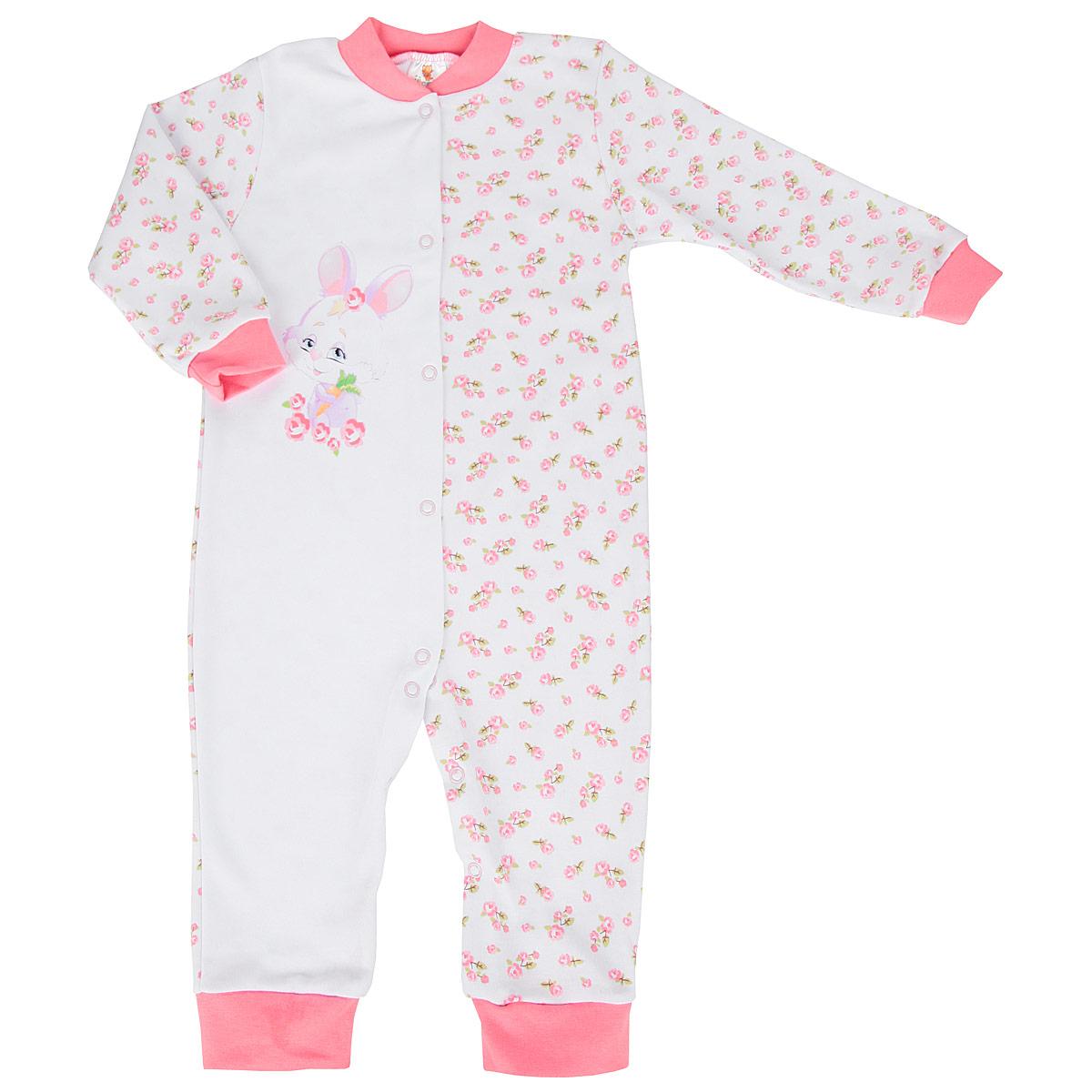 Комбинезон для девочки. 36663666Детский комбинезон для девочки КотМарКот - очень удобный и практичный вид одежды для малышей. Комбинезон выполнен из натурального хлопка, благодаря чему он необычайно мягкий и приятный на ощупь, не раздражает нежную кожу ребенка, хорошо вентилируется, и не препятствует его движениям. Комбинезон с длинными рукавами и открытыми ножками застегивается при помощи ряда кнопок спереди и по внутреннему шву штанин, что помогает легко переодеть младенца или сменить подгузник. Рукава и штанины по низу дополнены широкими трикотажными манжетами, которые мягко обхватывают запястья и ножки малышки. Комбинезон декорирован цветочным принтом и оформлен изображением трогательного зайчика. С этим детским комбинезоном спинка и ножки вашей малышки всегда будут в тепле, он идеален для использования днем и незаменим ночью. Комбинезон полностью соответствует особенностям жизни младенца в ранний период, не стесняя и не ограничивая его в движениях!